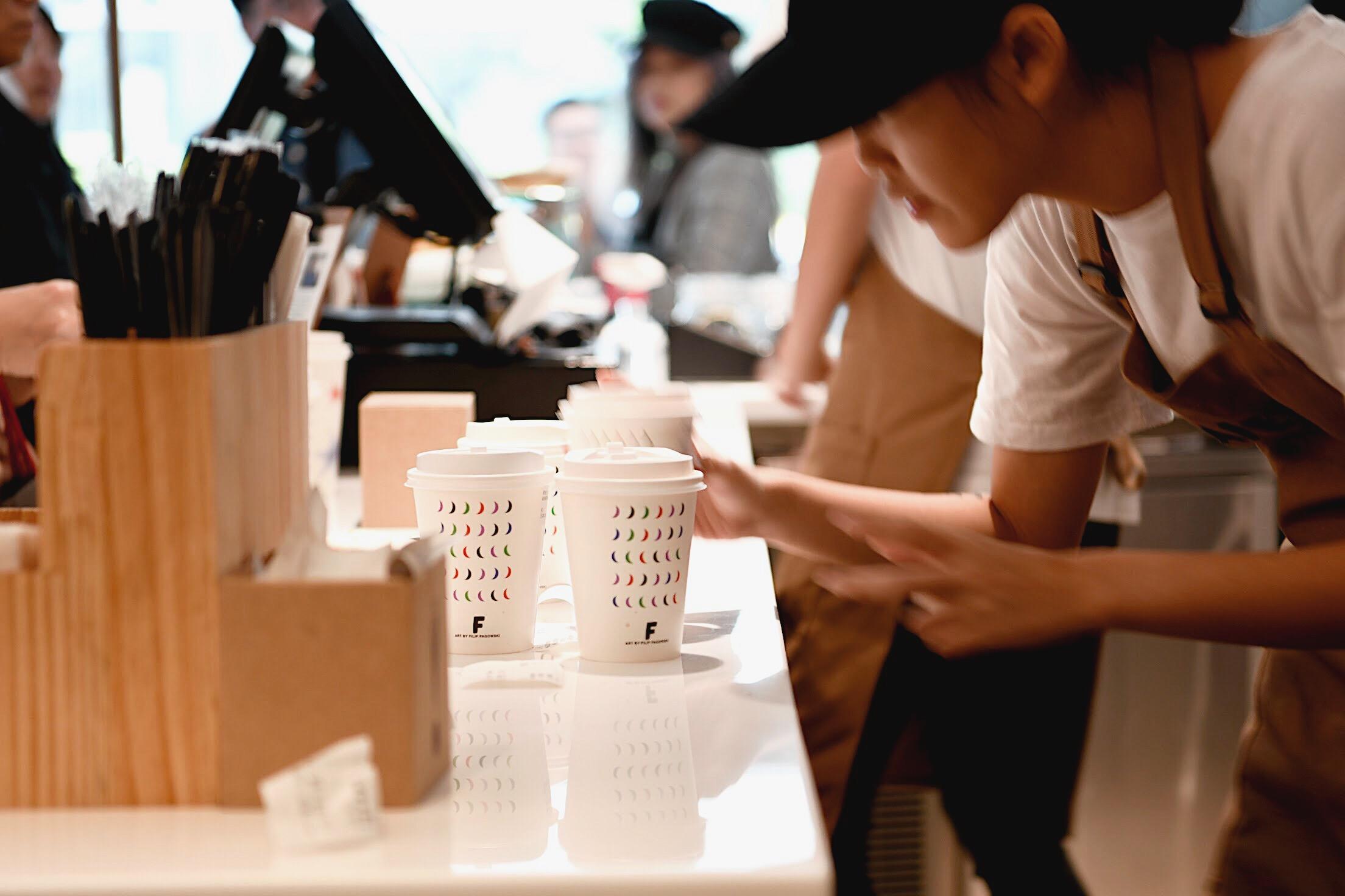 CAFE IN 咖啡
