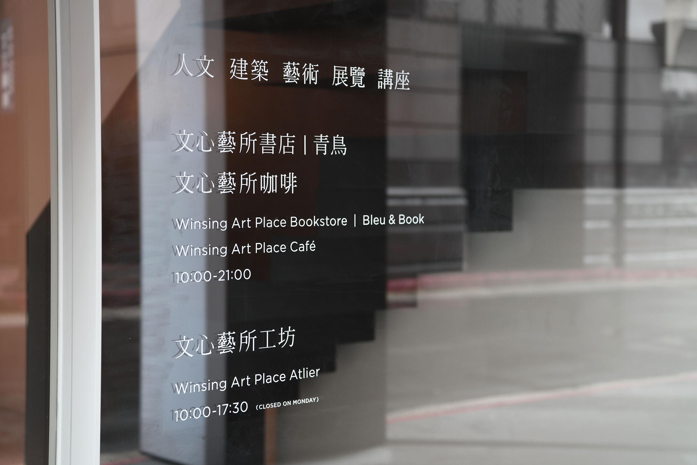 taipei bookstore