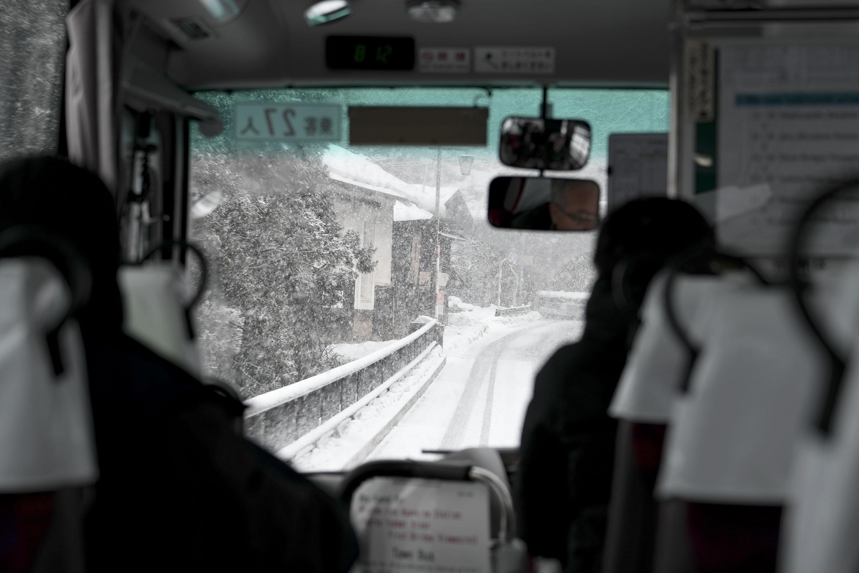 會津宮下巴士