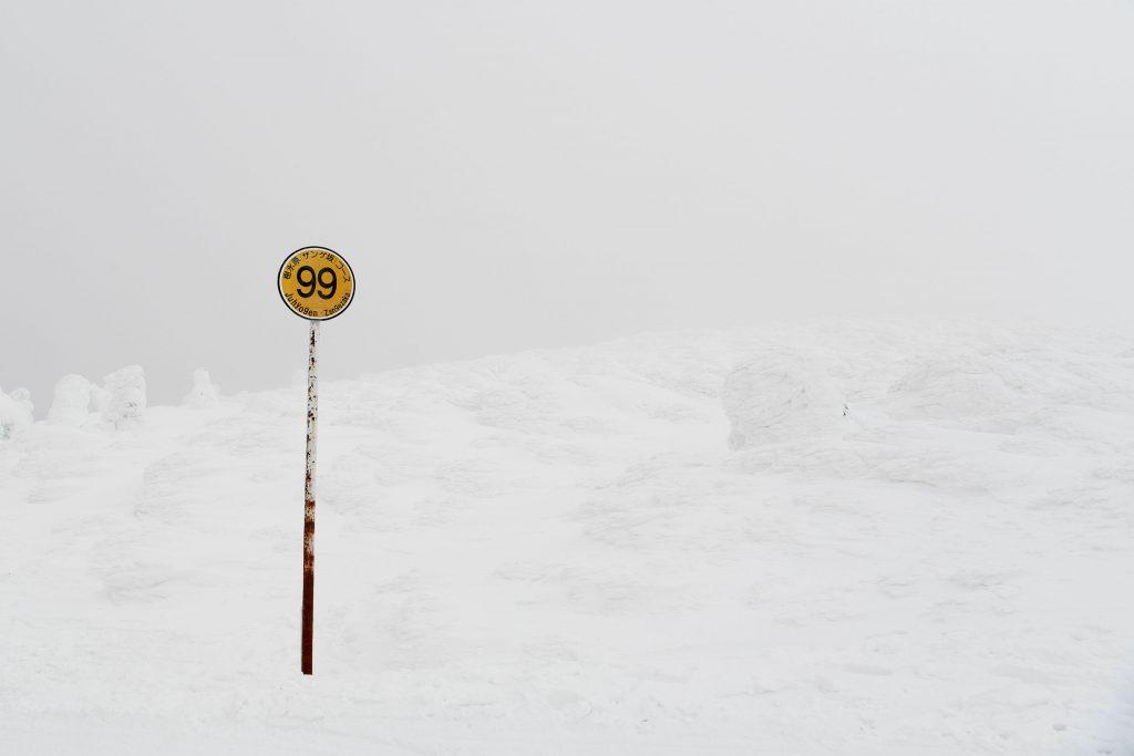 三月了,還不捨與冬日道別,我們一起回味日本藏王樹冰|山形
