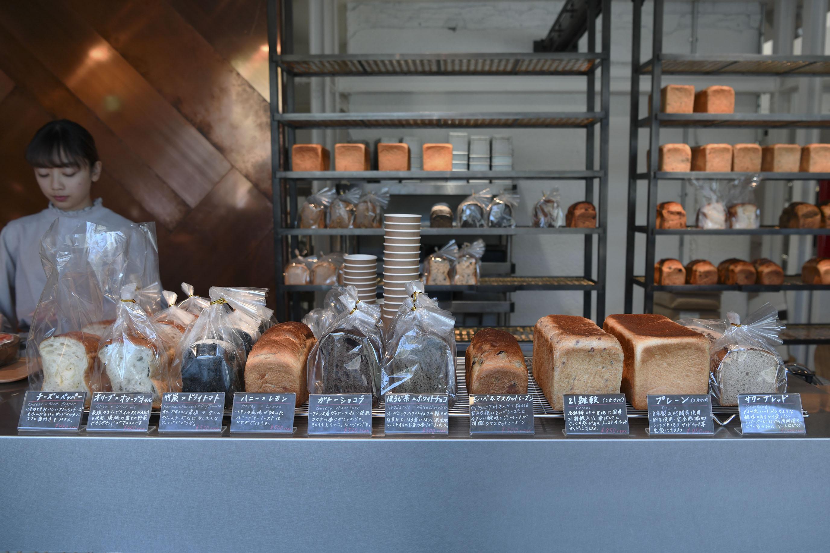 Viking Bakery F