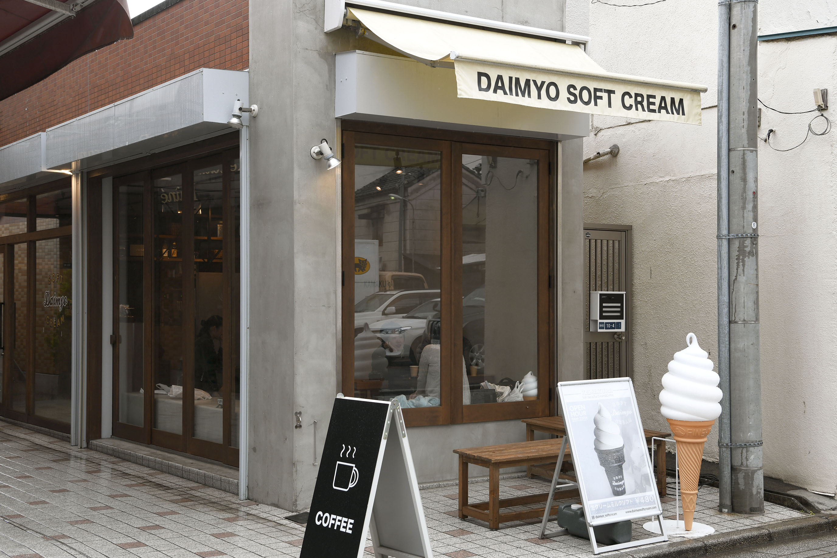 DAIMYO SOFTCREAM 鎌倉
