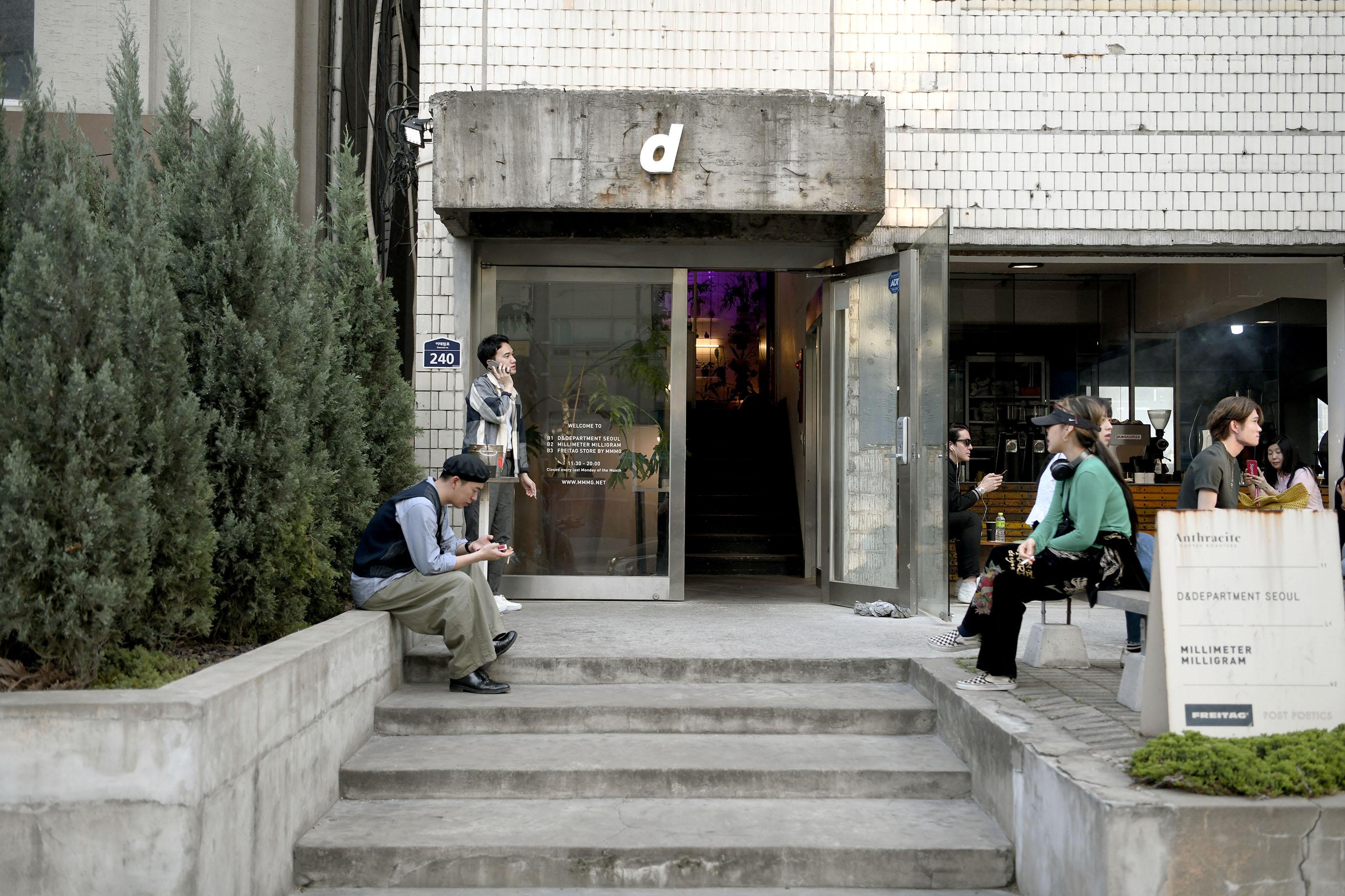 首爾5間選物店|想將旅行的美好小事,收進常日的生活裡。
