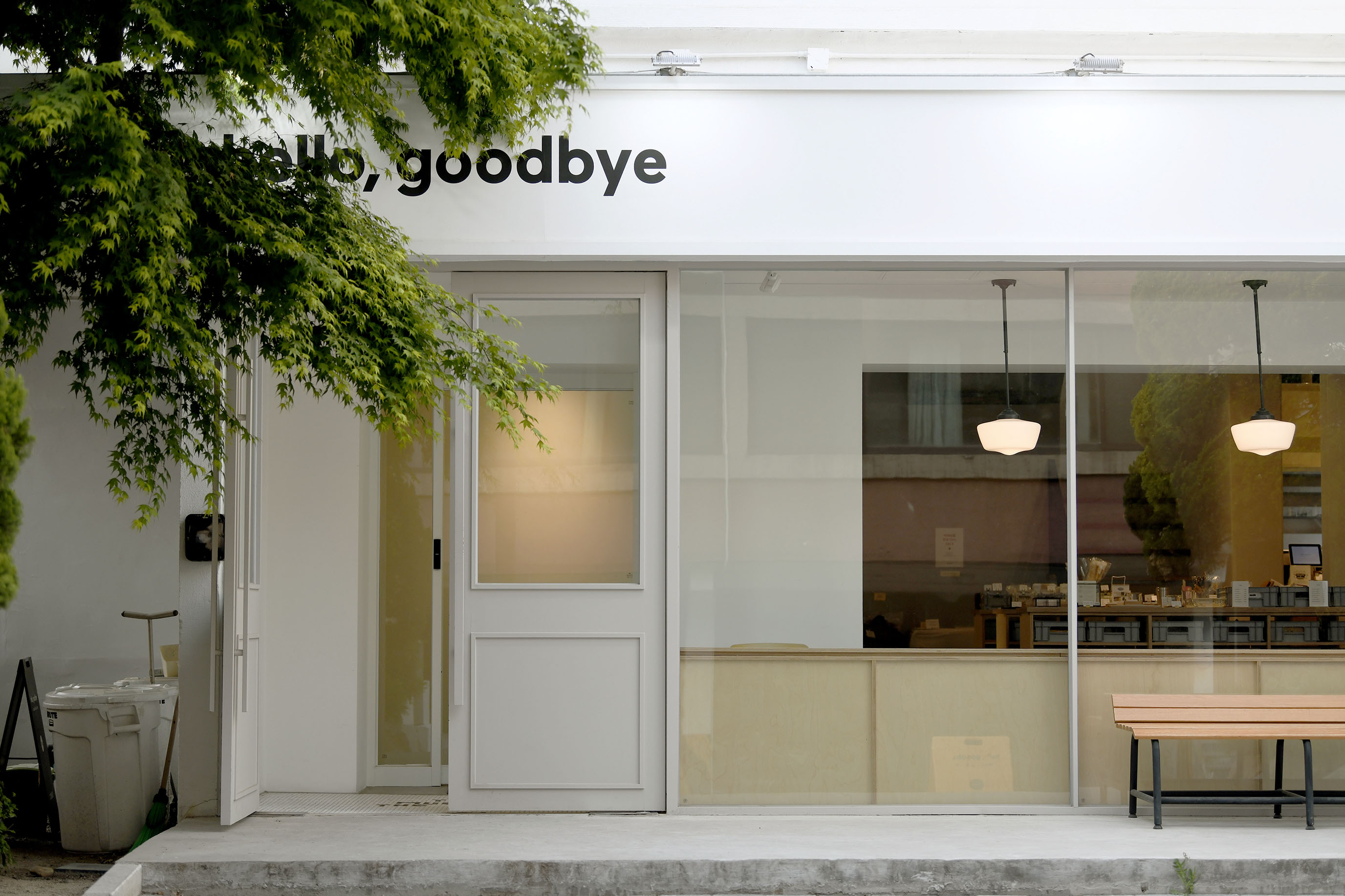 Hello, goodbye 首爾