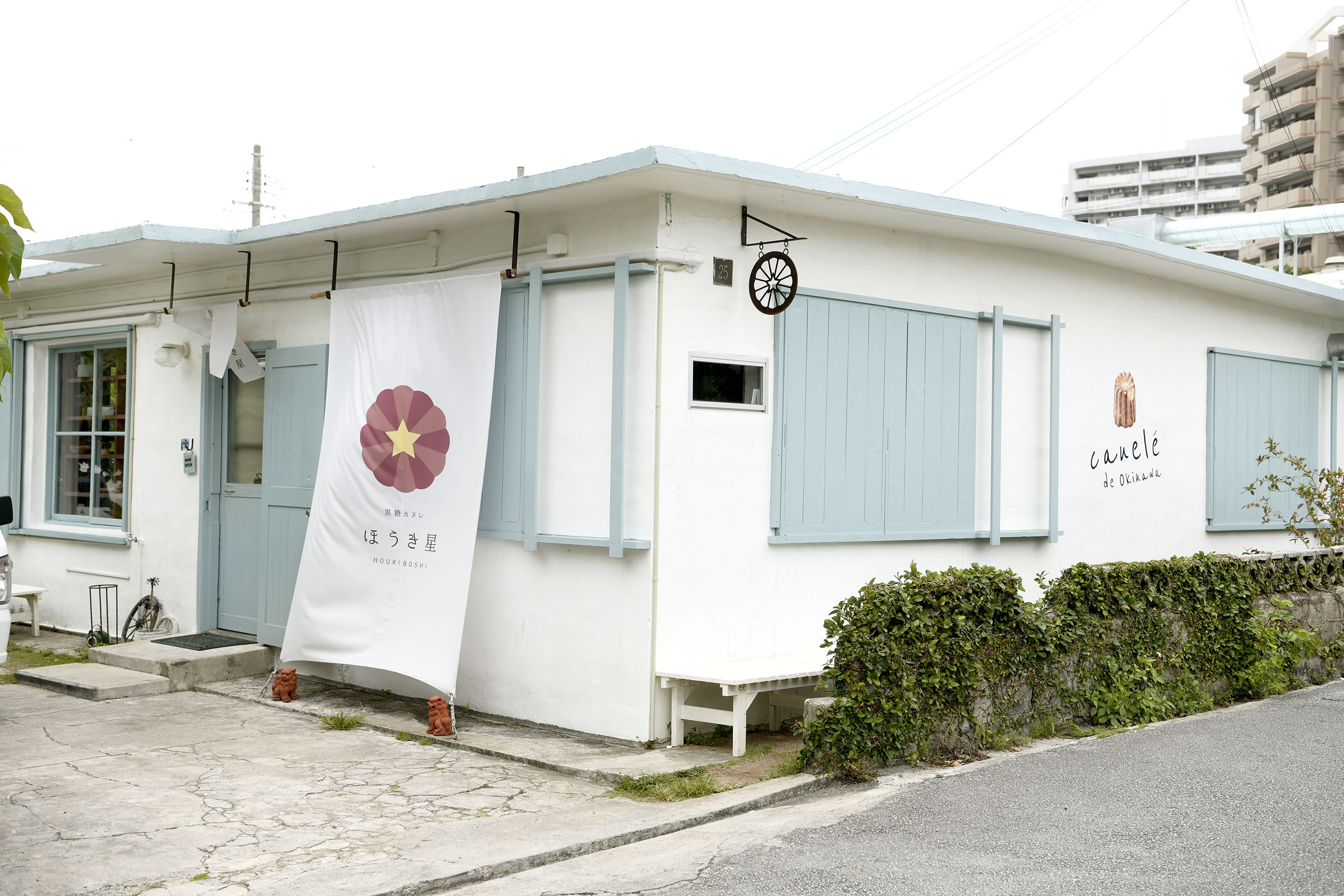 ほうき星 沖繩