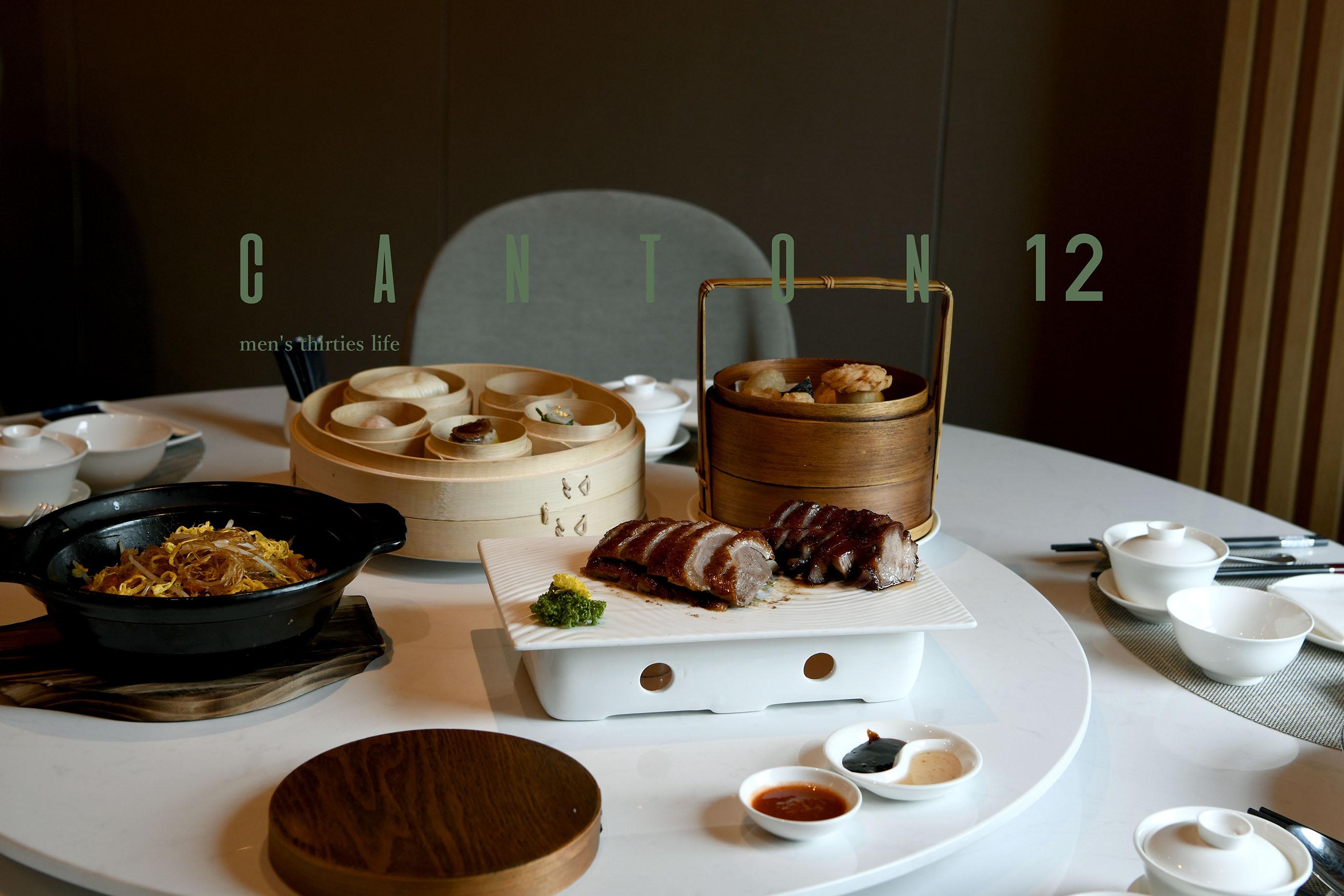 網站近期文章:來台北十二粵,享受春夏秋冬的五滋六味。