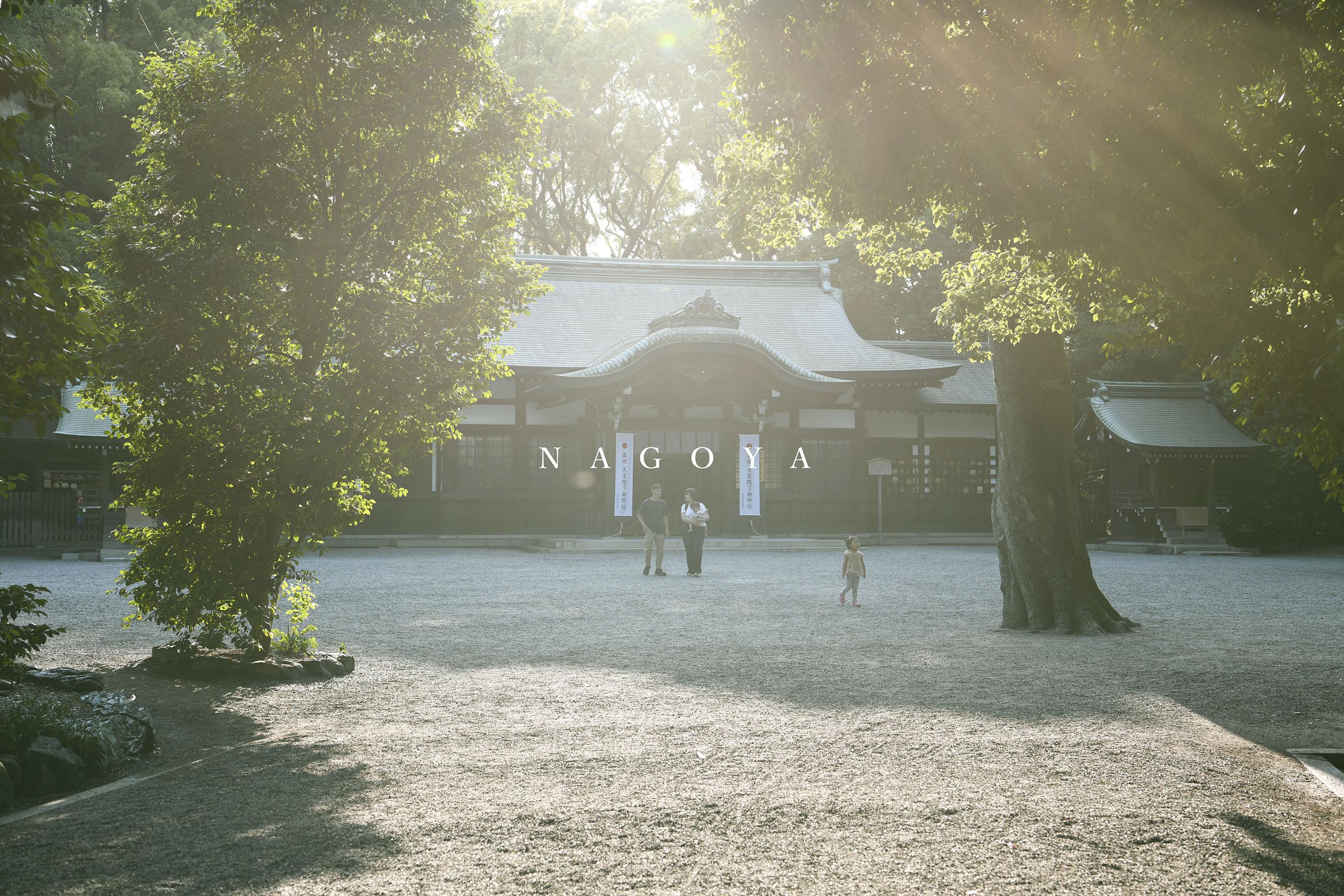 名古屋熱田神社