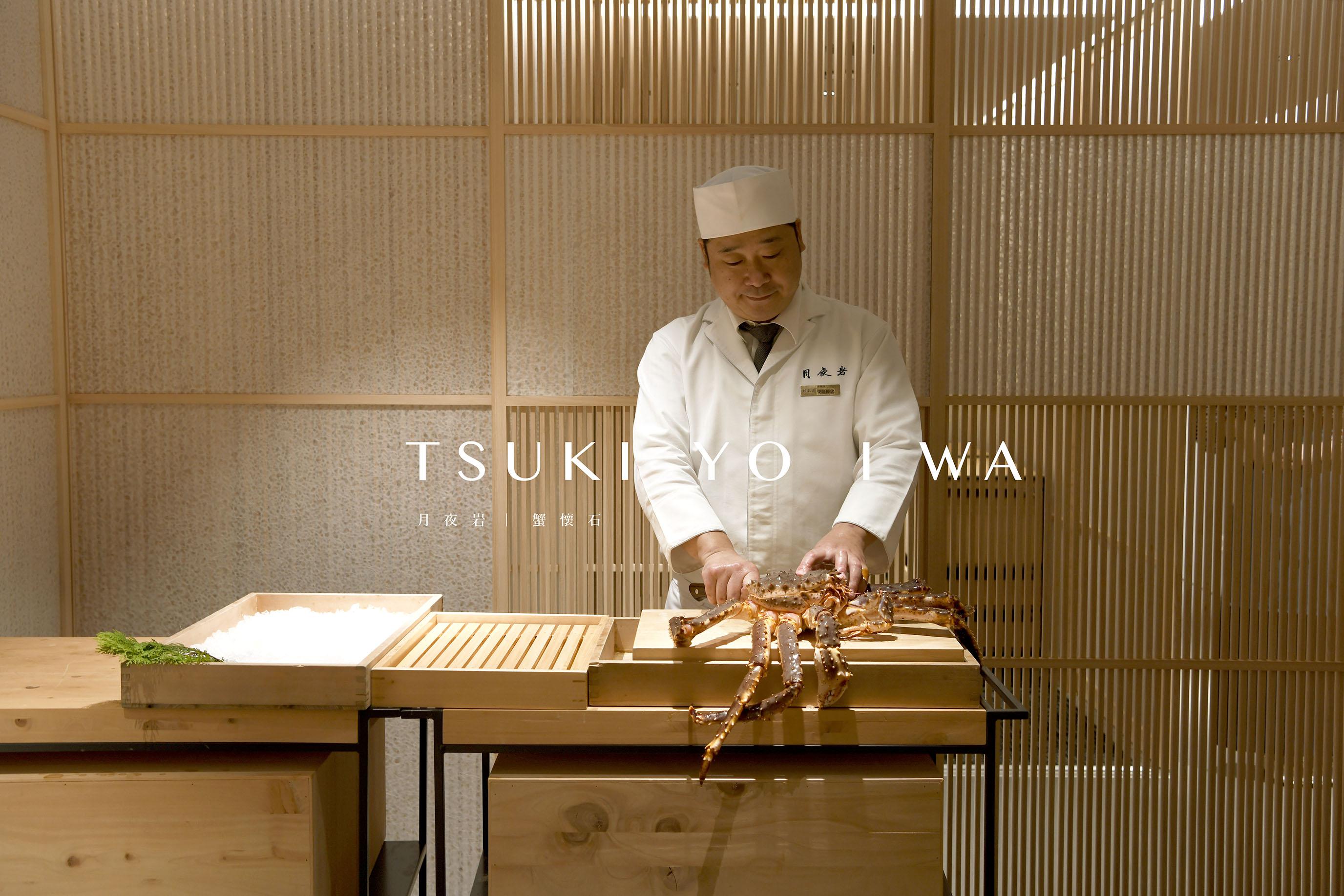 網站近期文章:月夜岩|關於日本活蟹懷料之味,是餐桌上的千變萬化喜悅。