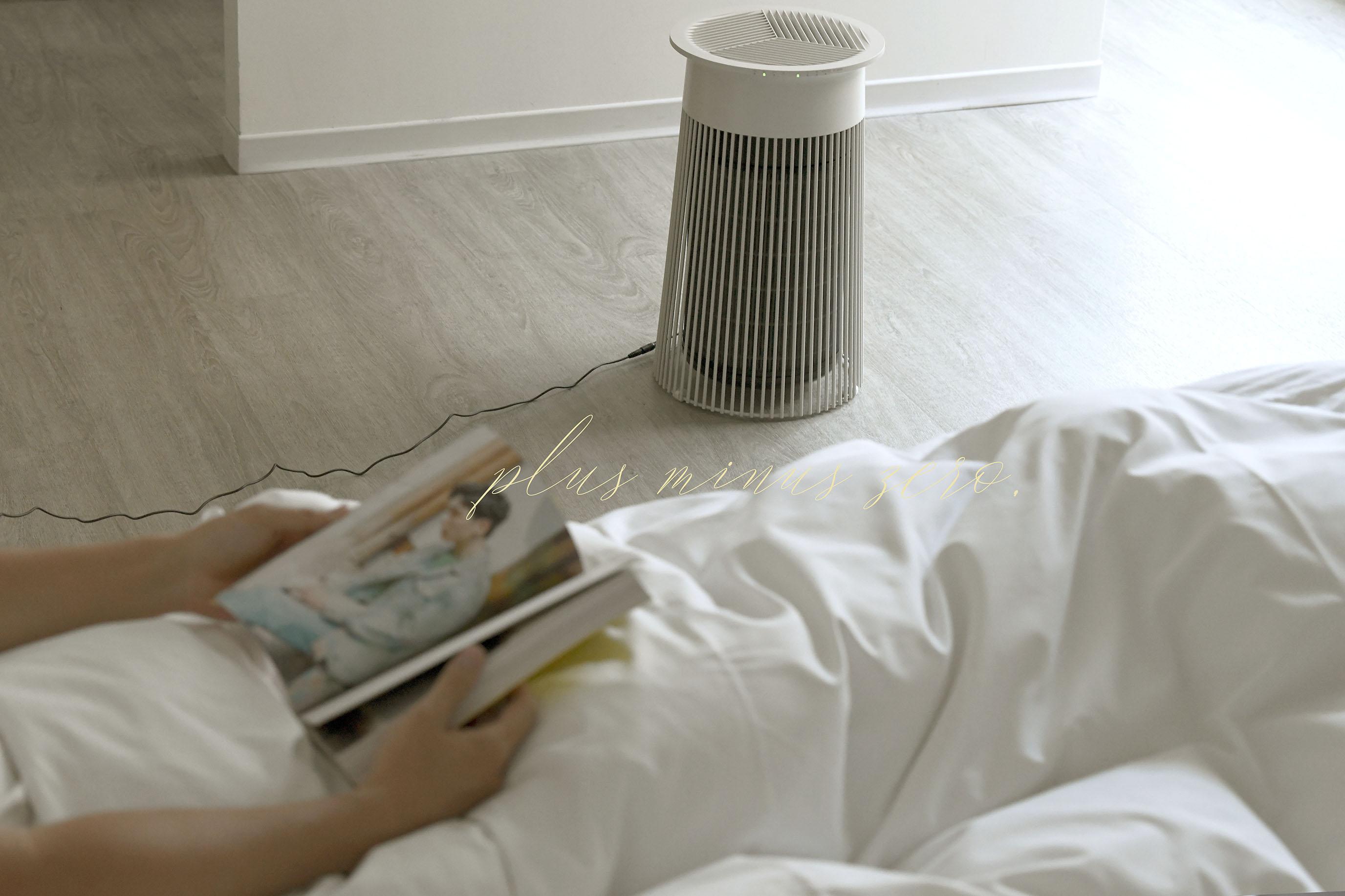 網站近期文章:當科技融入日常裡,享受居家最純淨的氣息|正負零±0空氣清淨機 XQH-C030