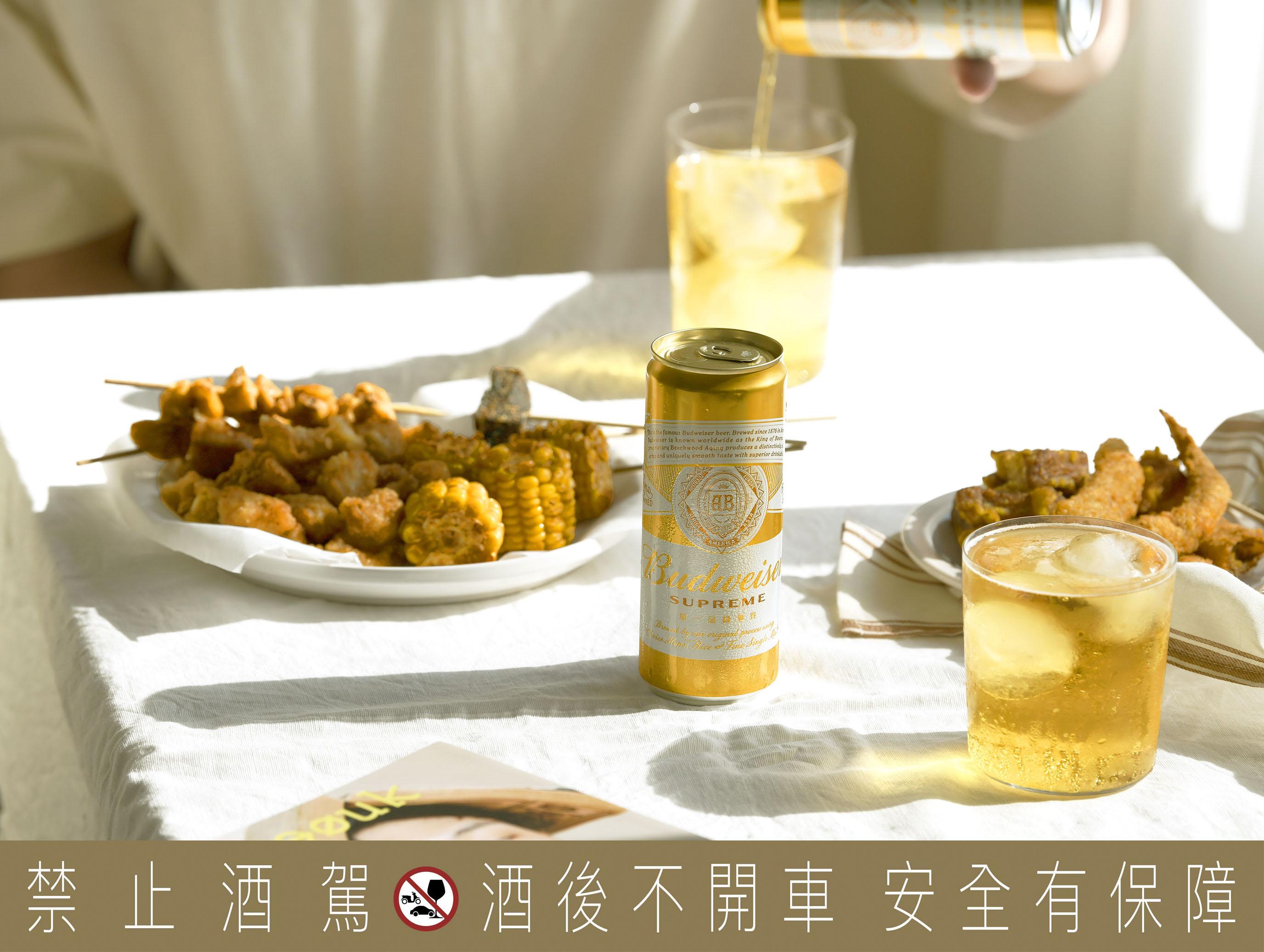 網站近期文章:盛夏最台式的幸福之一:鹽酥雞與啤酒|百威金尊單一品種麥芽