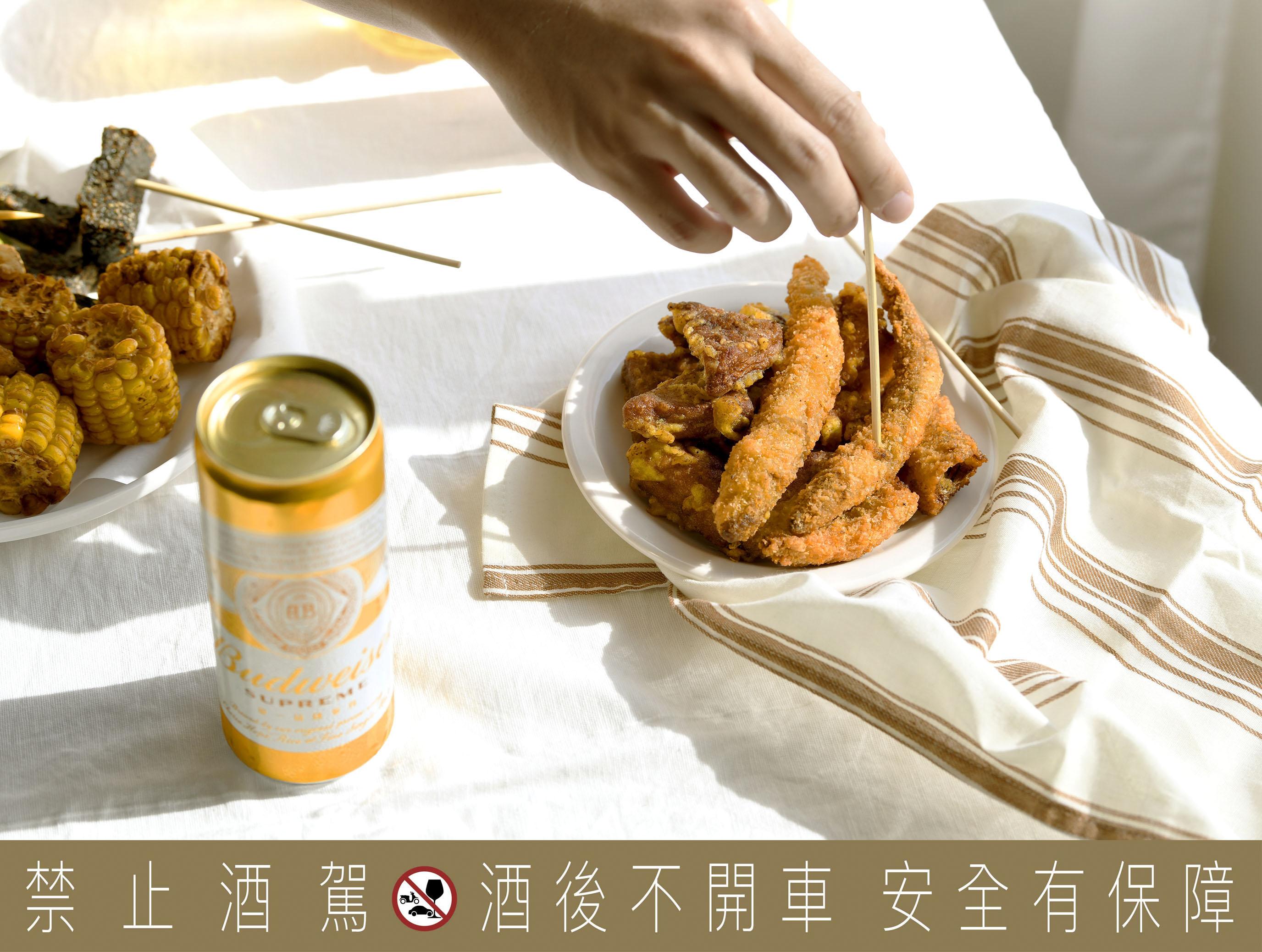 盛夏最台式的幸福之一:鹽酥雞與啤酒|百威金尊單一品種麥芽