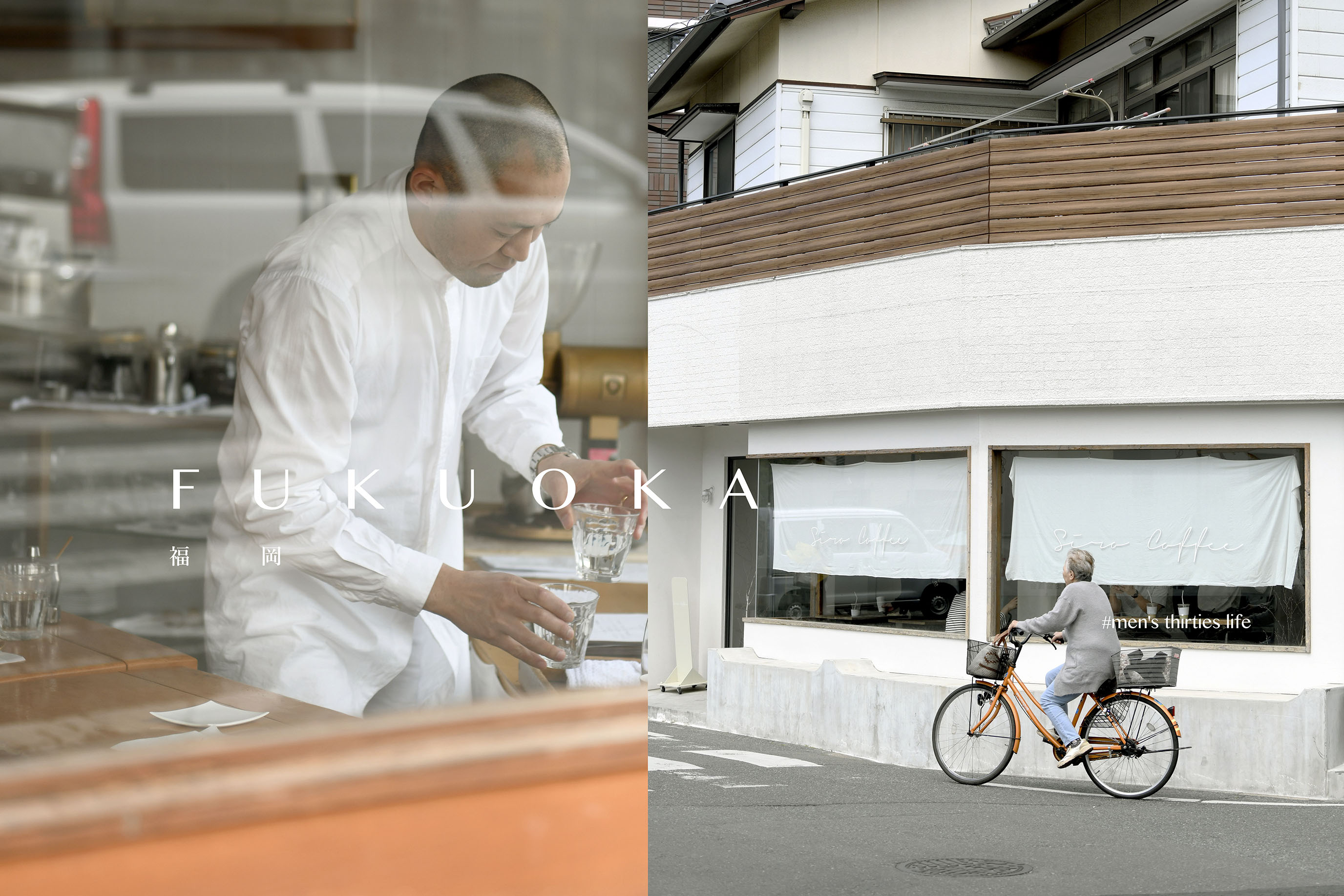 網站近期文章:像是一座小東京,我們一起慢慢走回旅行的家|日本福岡