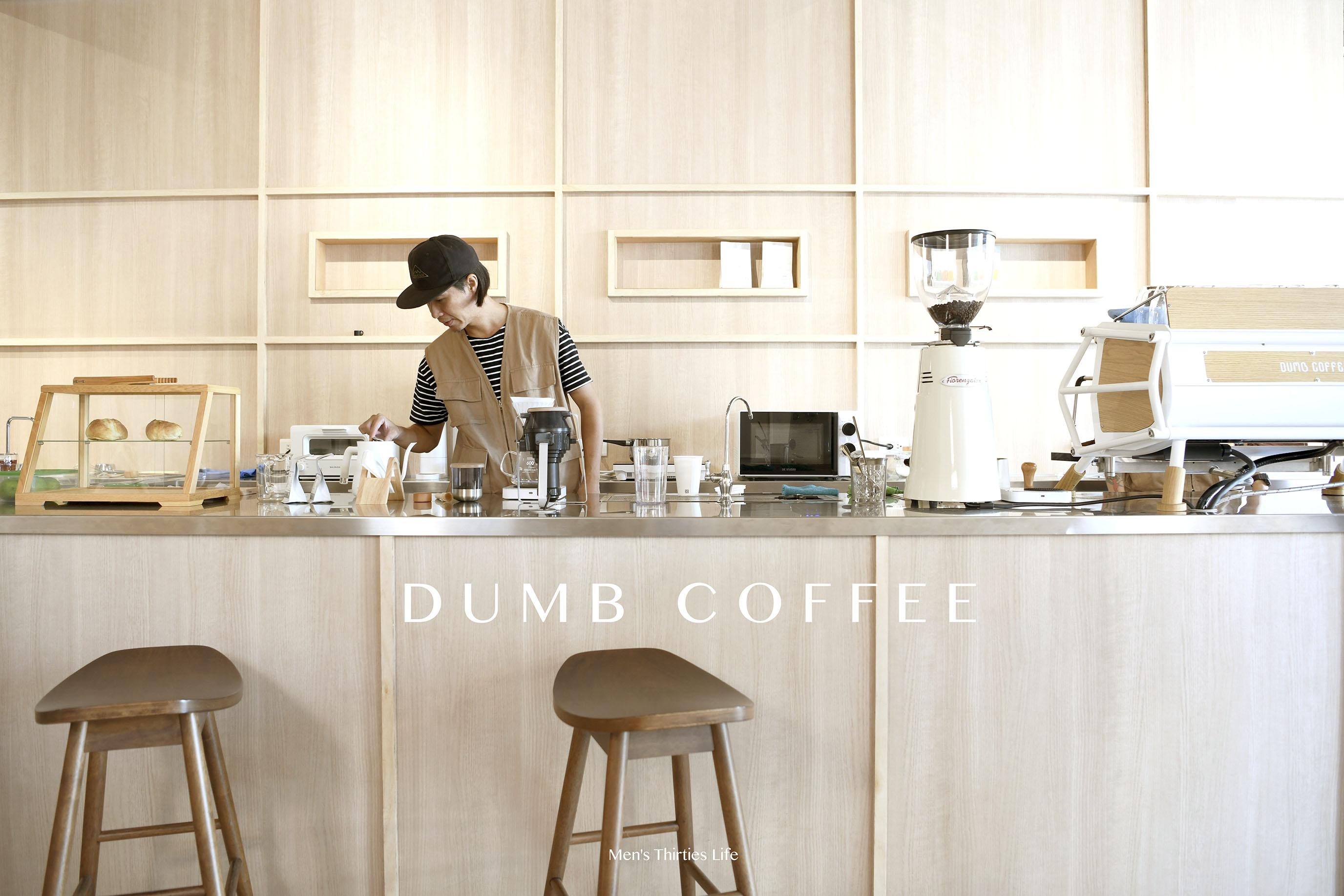 網站近期文章:決定在鳥不生蛋裡開一間蠢咖啡,一起悠閒開心度日。