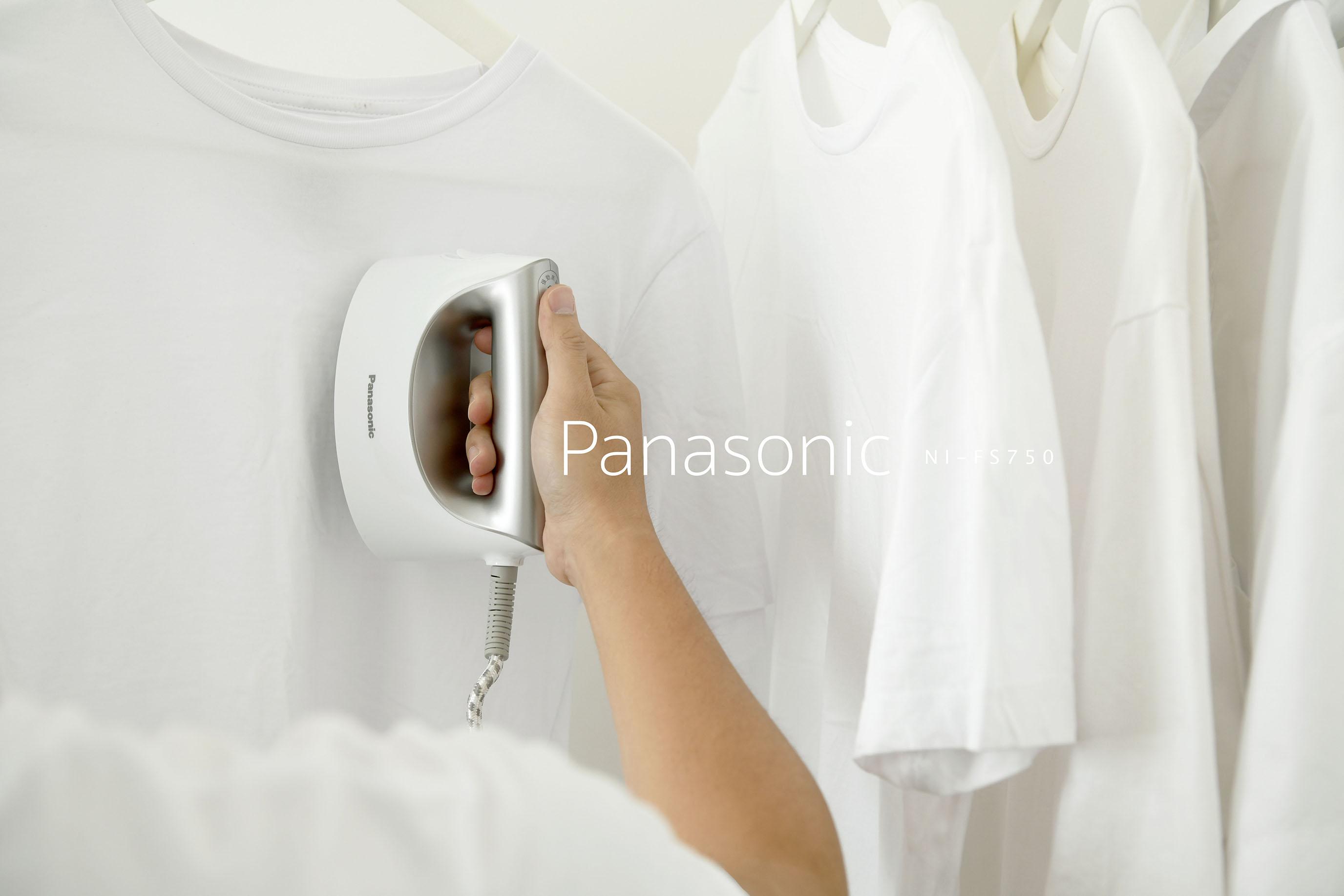 Panasonic 蒸氣電熨斗 NI-FS750