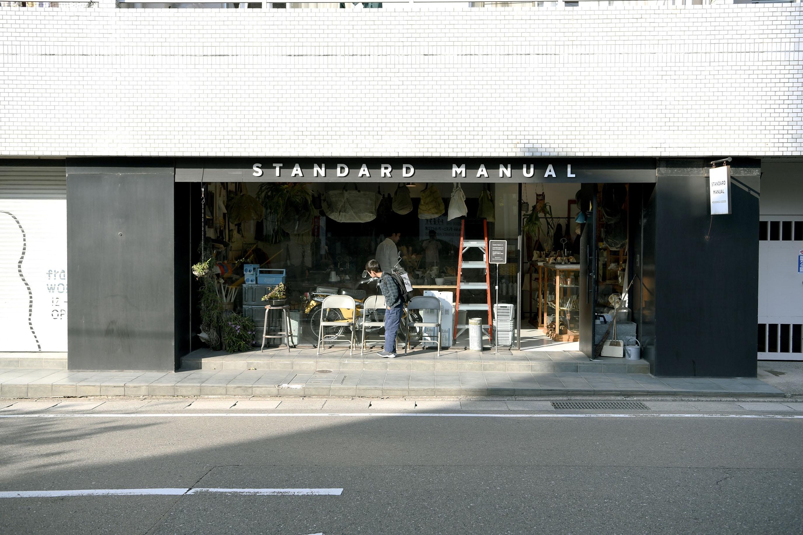 STANDARD MANUAL 福岡