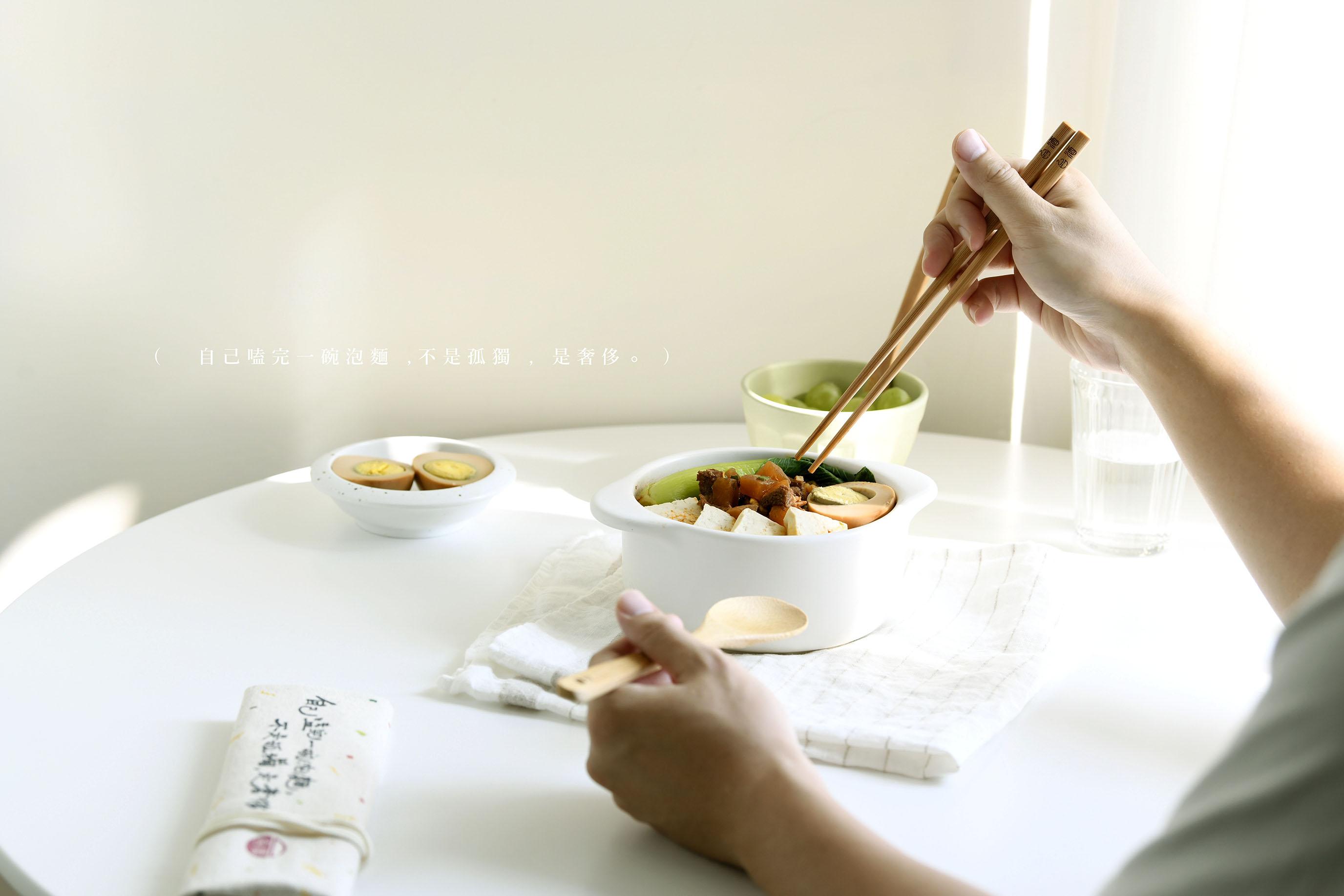 網站近期文章:最無以倫比的美味,是當你感到心滿意足的幸福|台酒文青印花手繪餐具組
