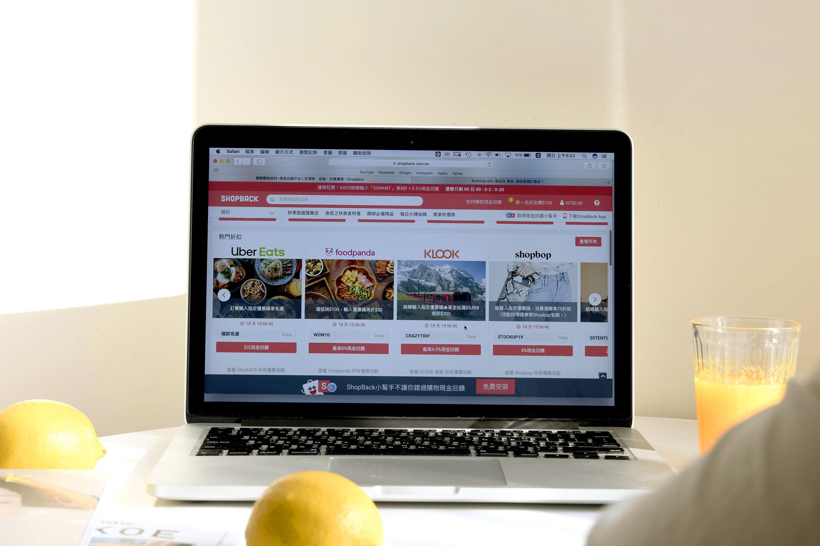 不如我們一起計畫東京旅行,這次宵夜都讓「ShopBack現金回饋網」請客吧!