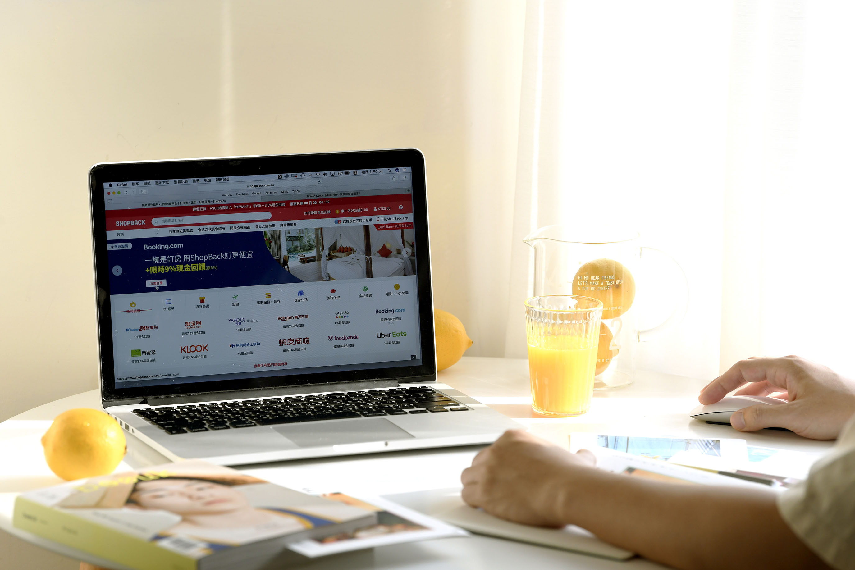 ShopBack現金回饋網