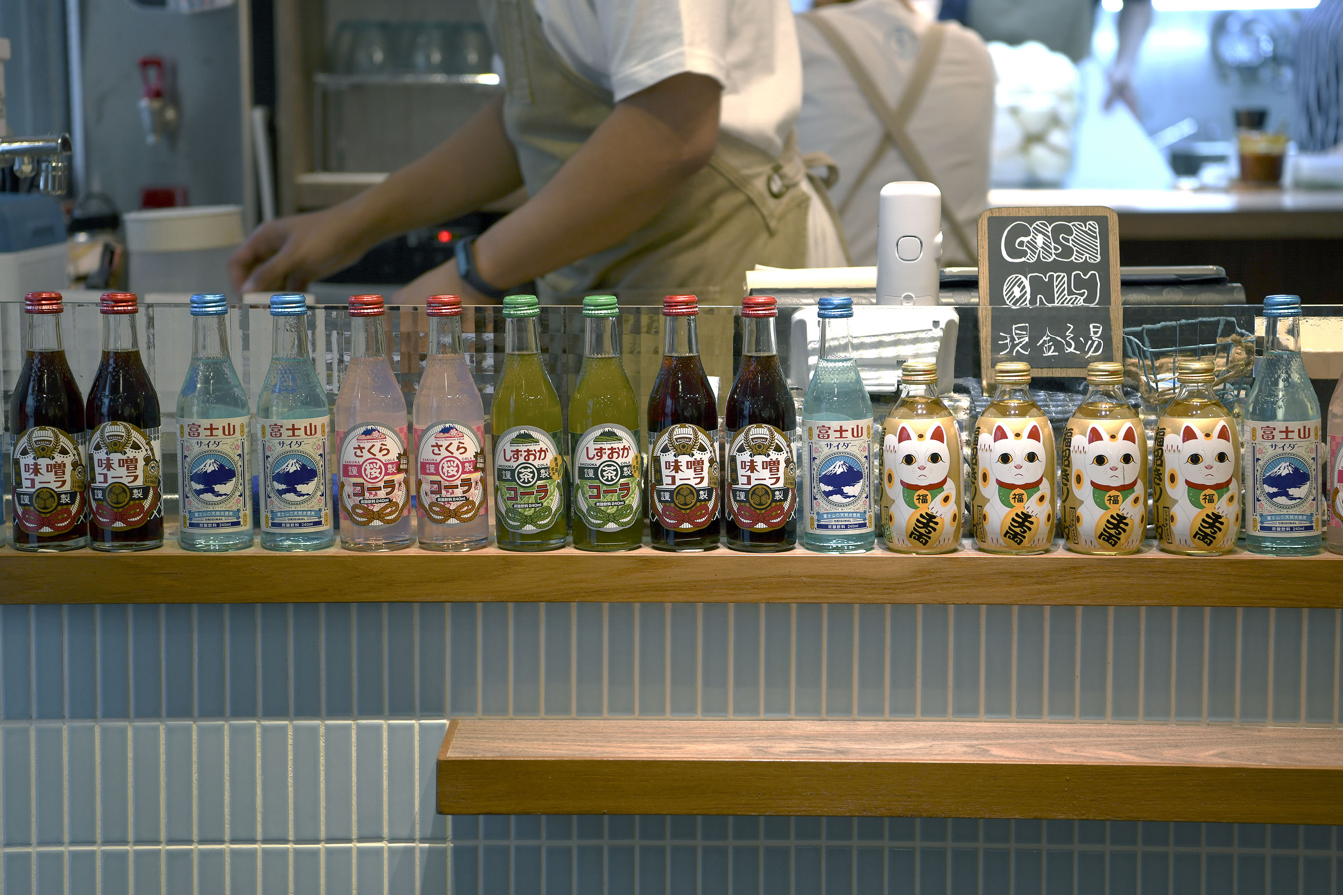 稲町家香料咖哩專門