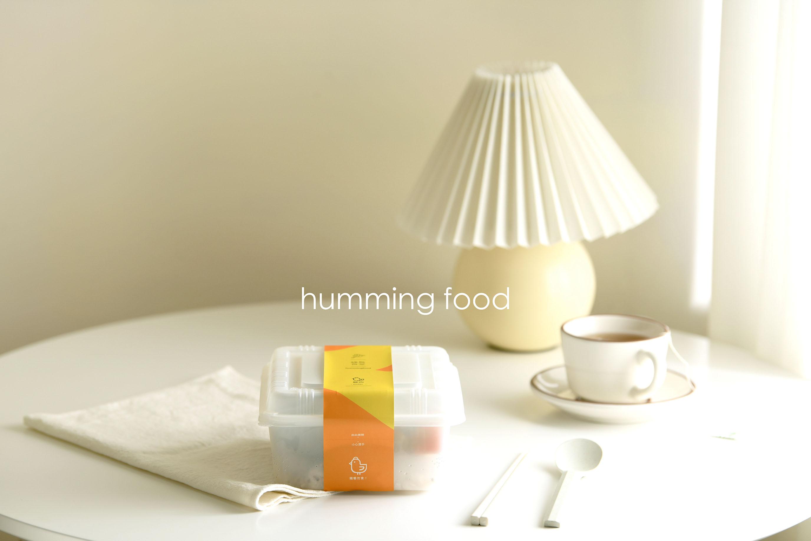 網站近期文章:我們堅持健康清爽,也要味美|蜂鳥食堂