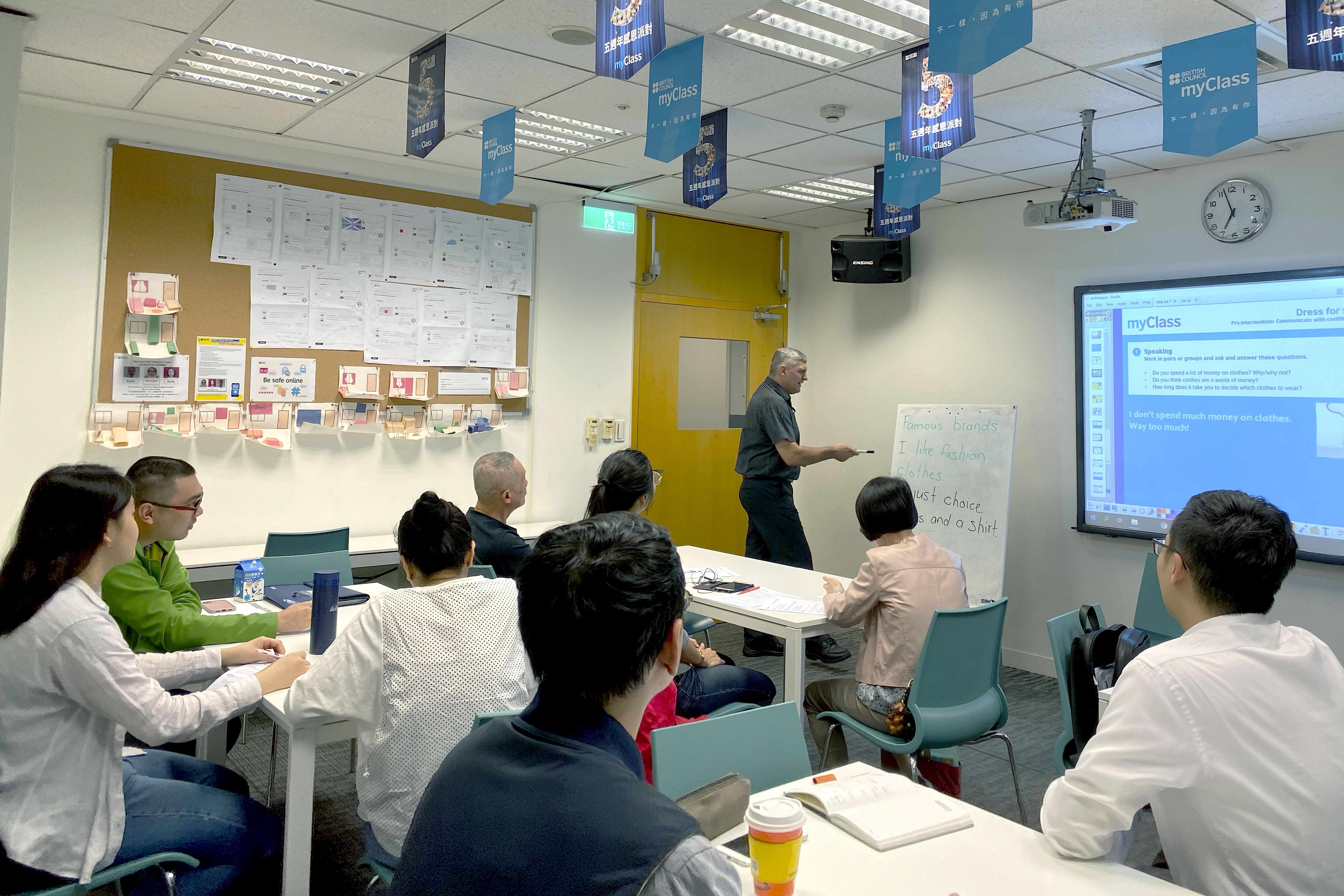 myClass大人的英語課