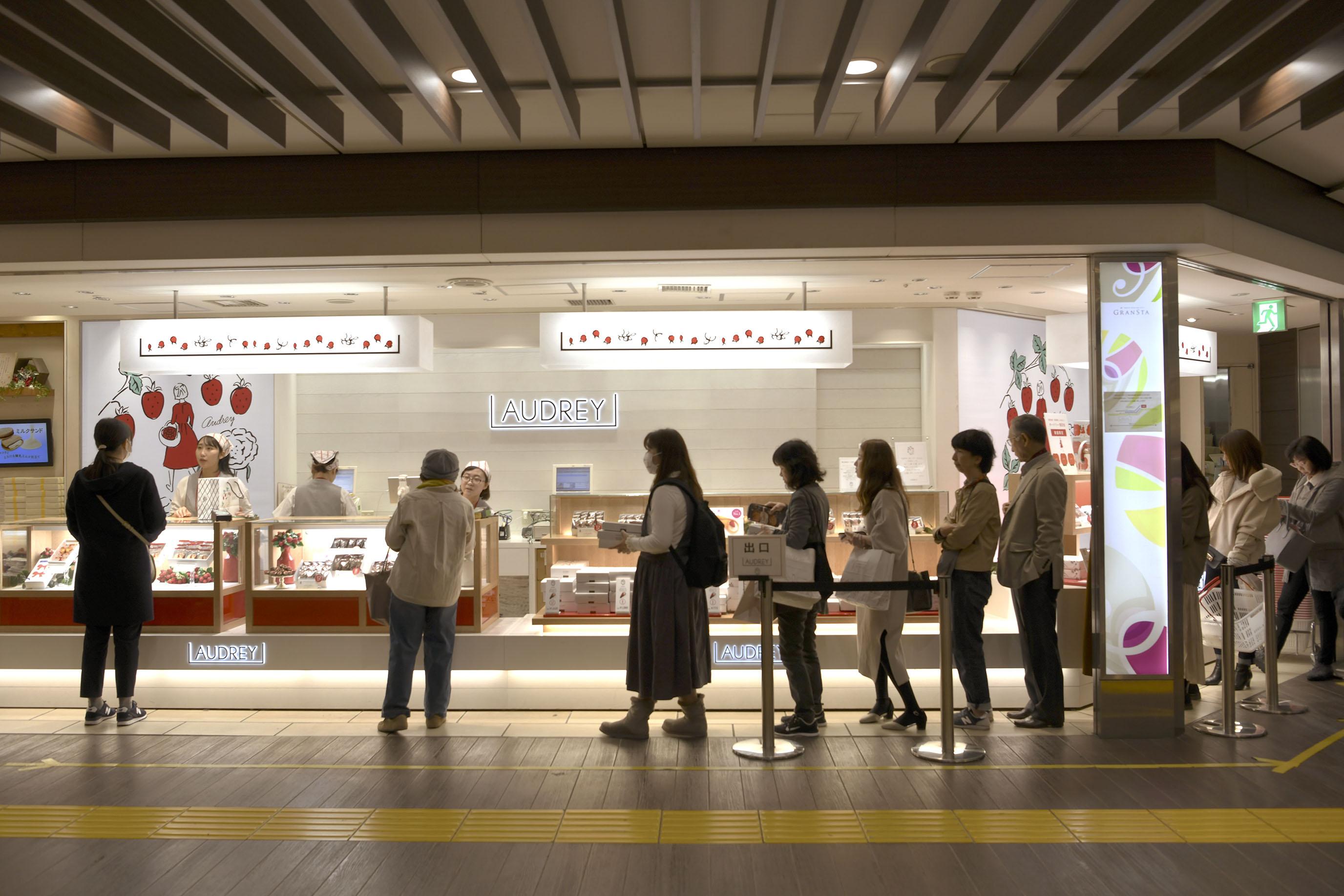 東京車站內,ㄧ次將喜歡的伴手禮買齊|日本東京駅手土産 GRANSTA