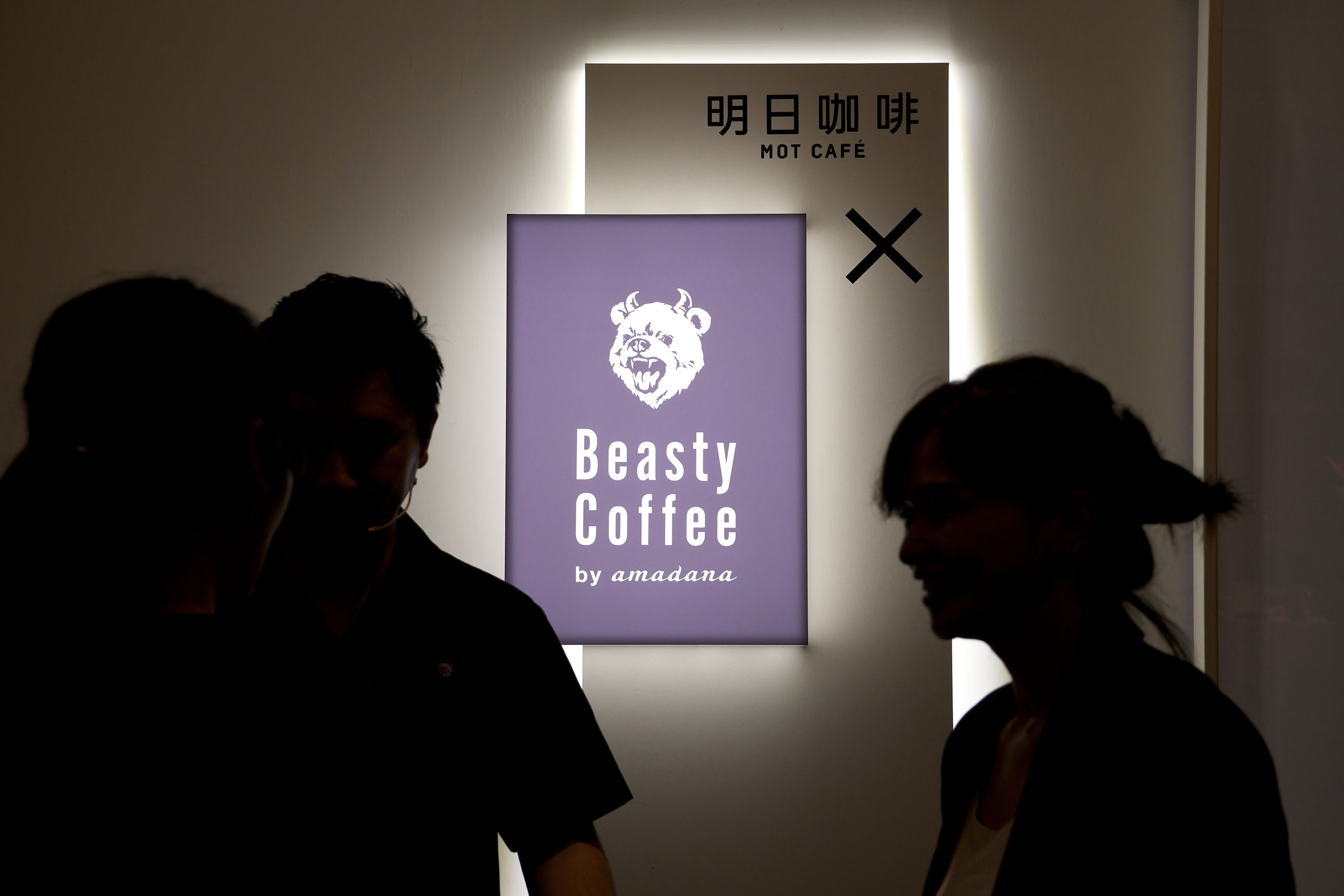 Beasty Coffee 台北快閃