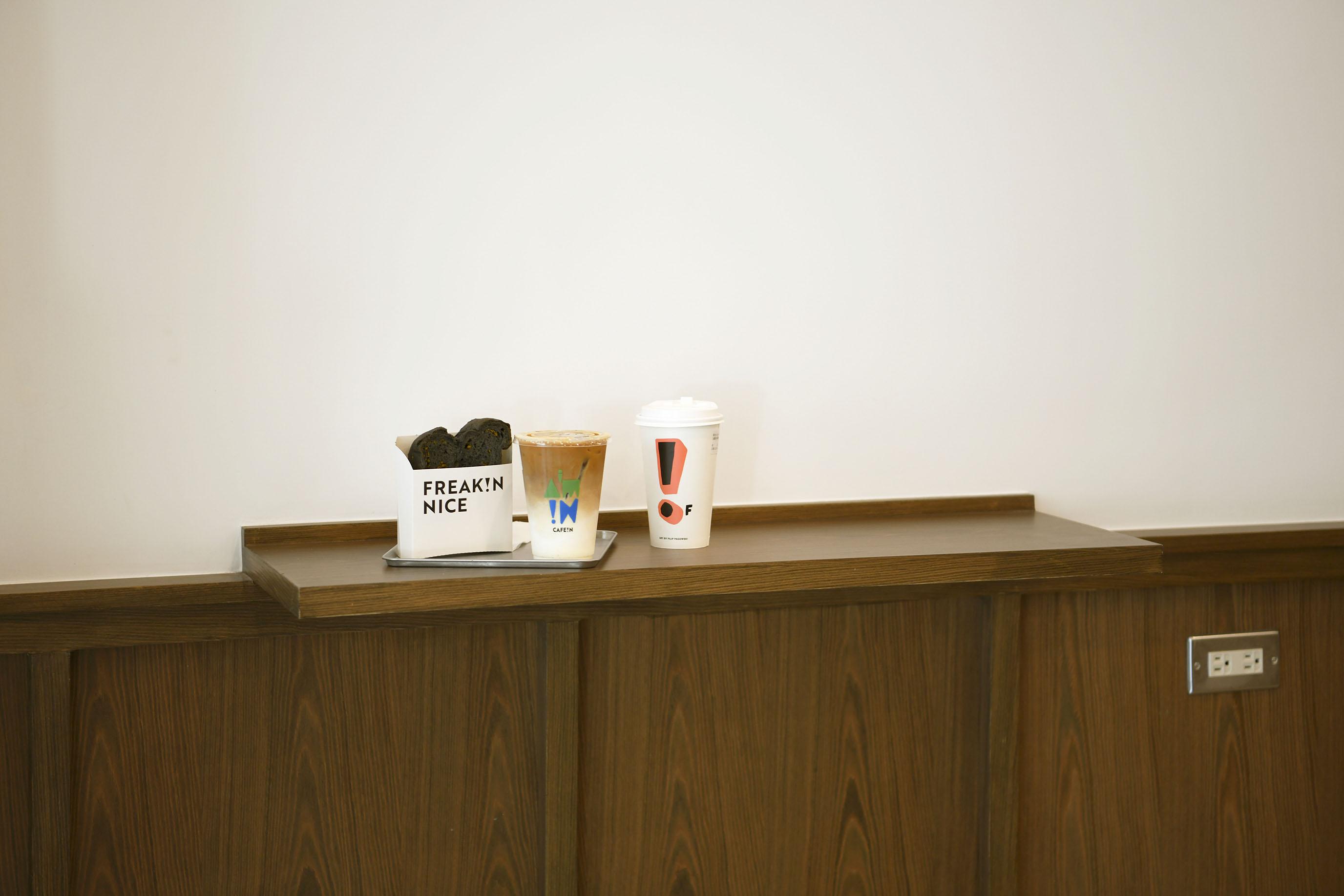 CAFE IN 衡陽店