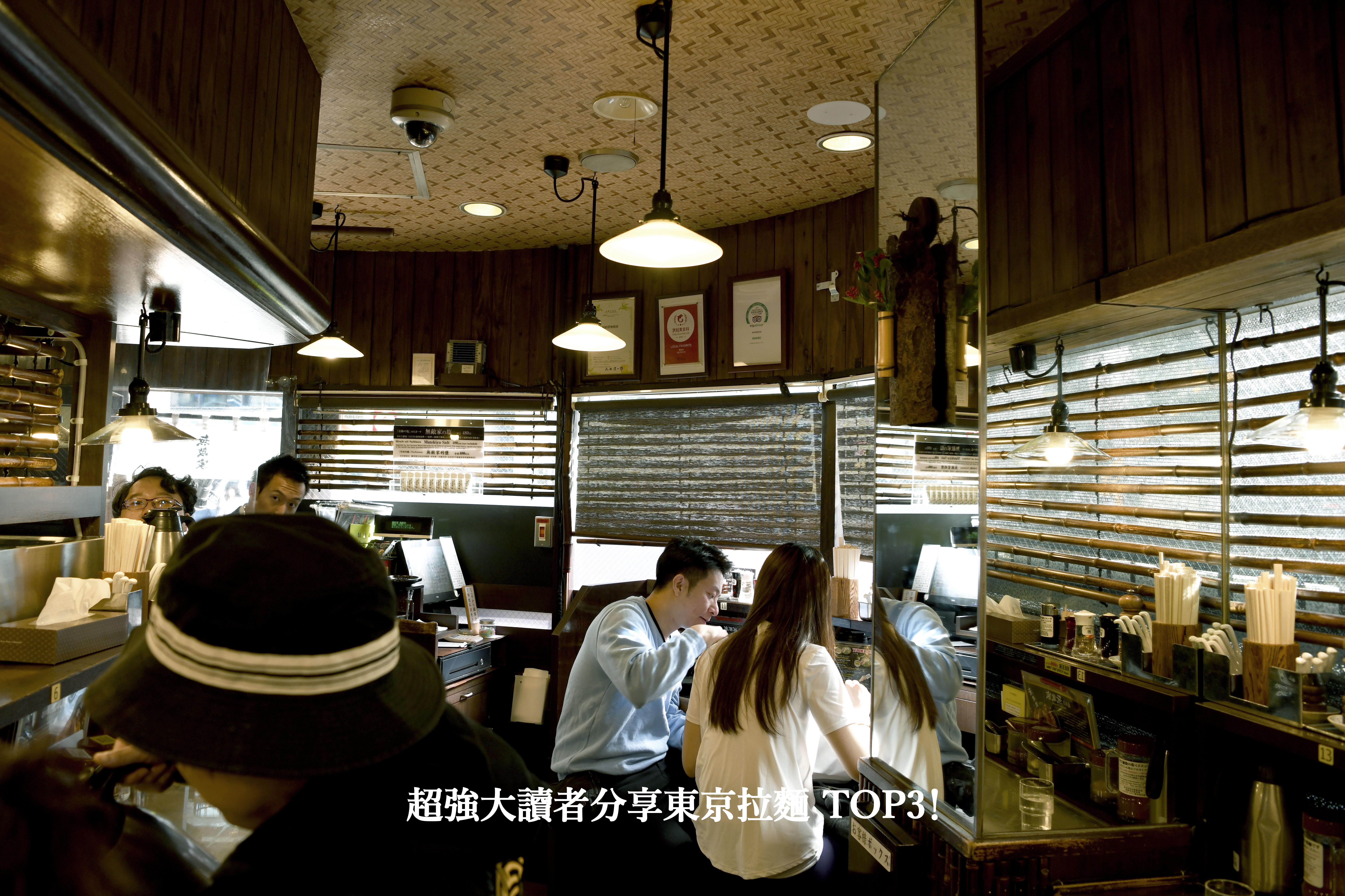 網站近期文章:東京拉麵|超強大讀者推薦名單,不分軒輊前三名採點分享。