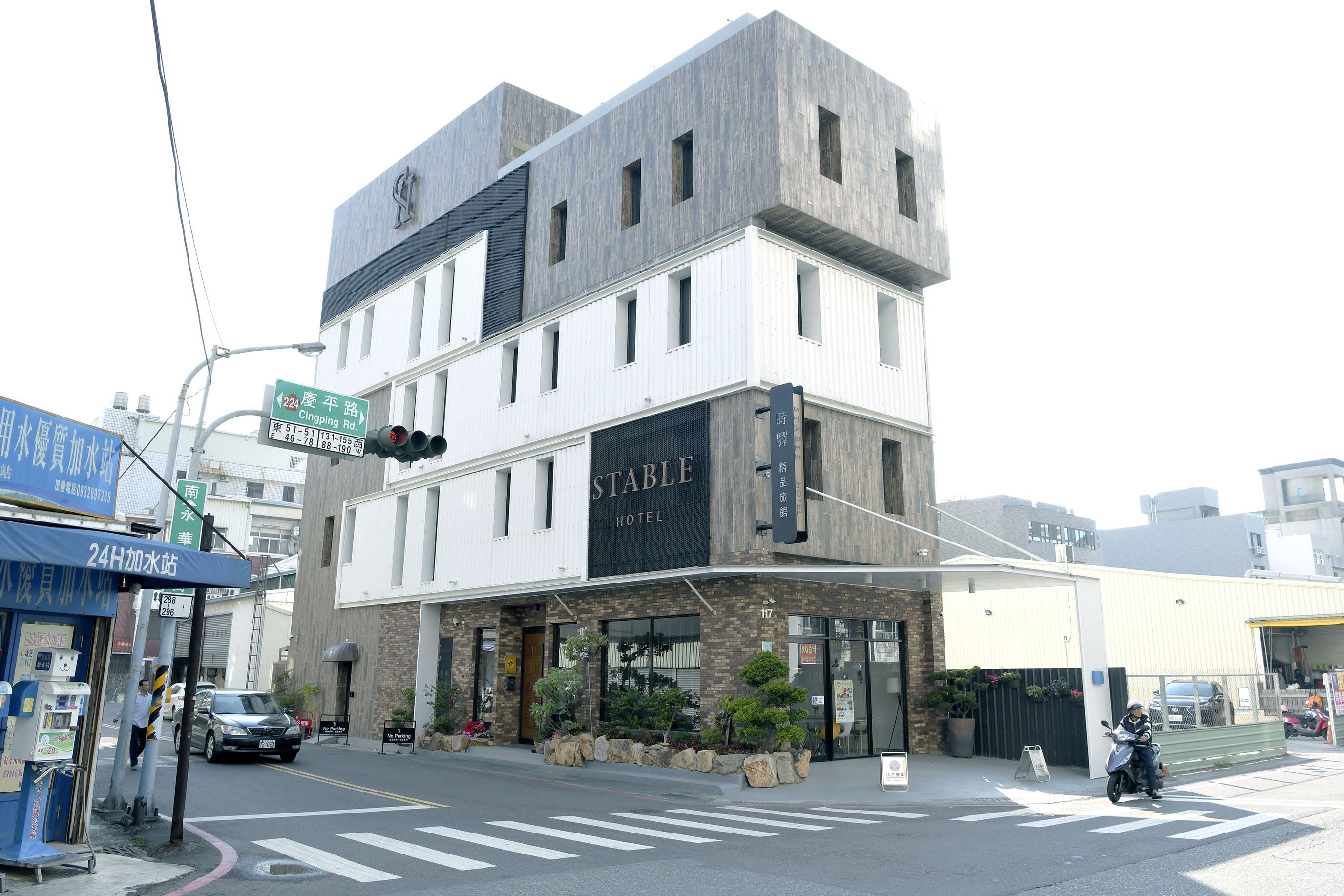 台南STABLE HOTEL