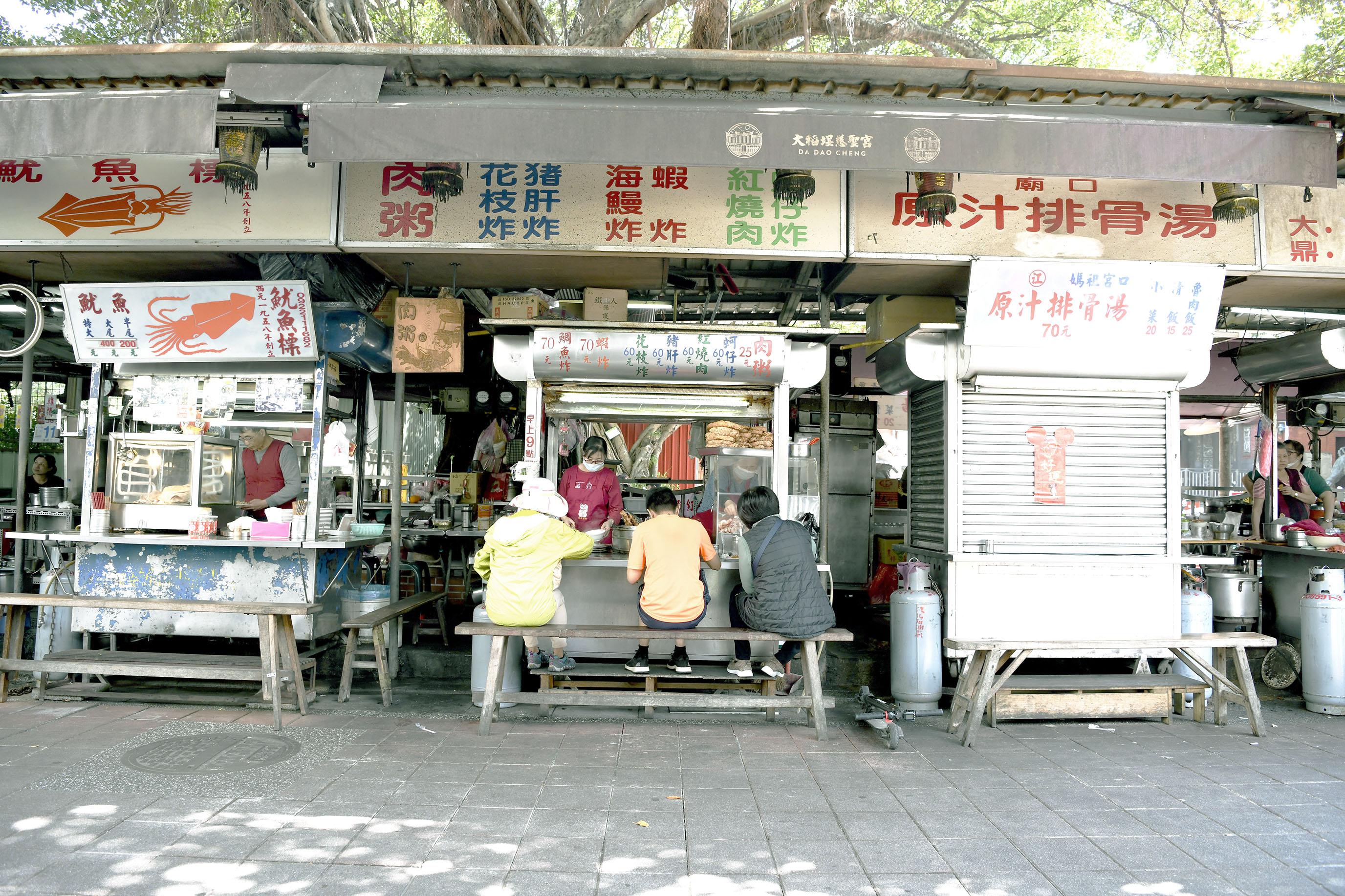 網站近期文章:台北還有哪個熱鬧食街,能如此愜意!|大稻埕慈聖宮美食