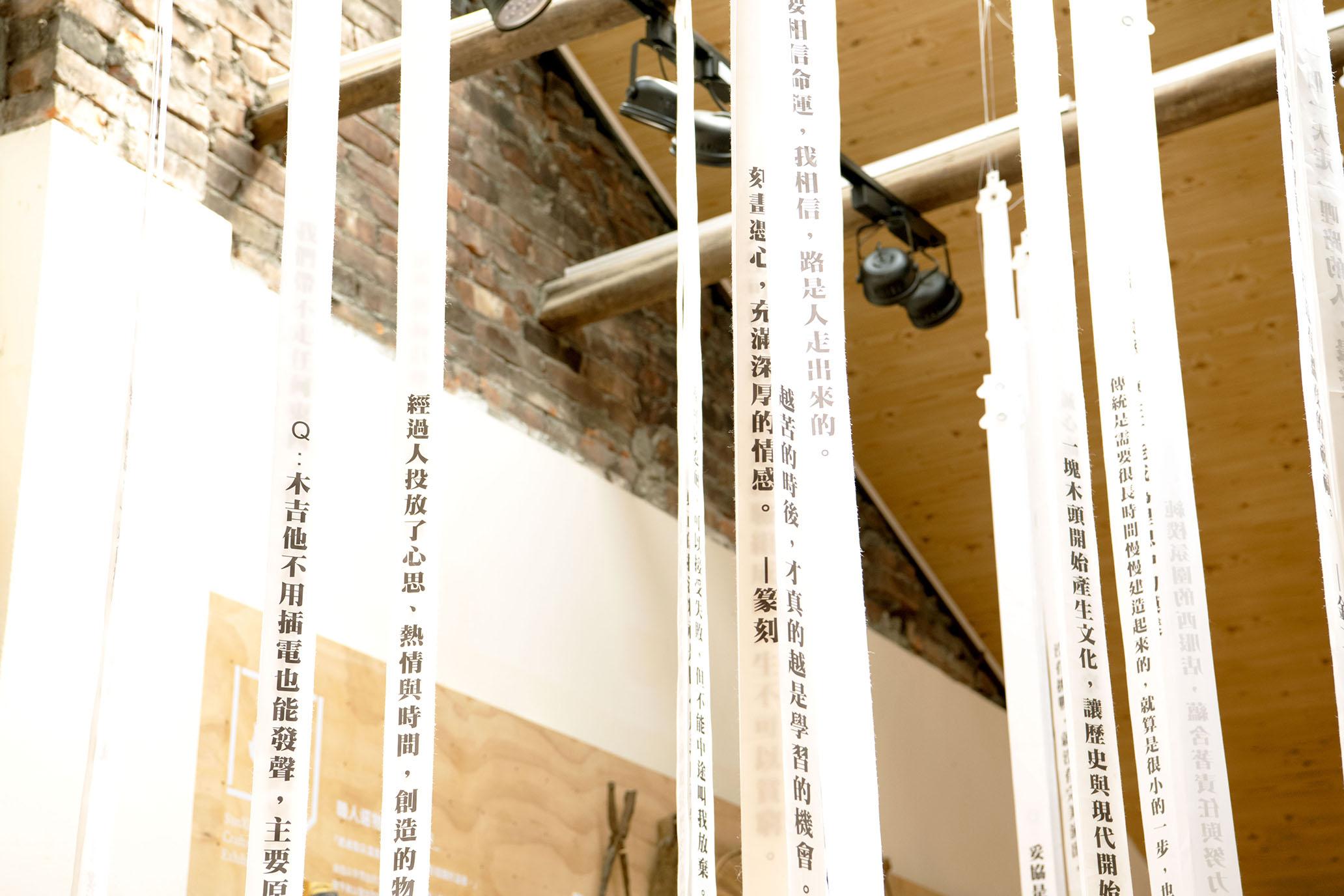 午後三峽,在老醫院裡吃碗豆腐冰|禾乃川國產豆製所