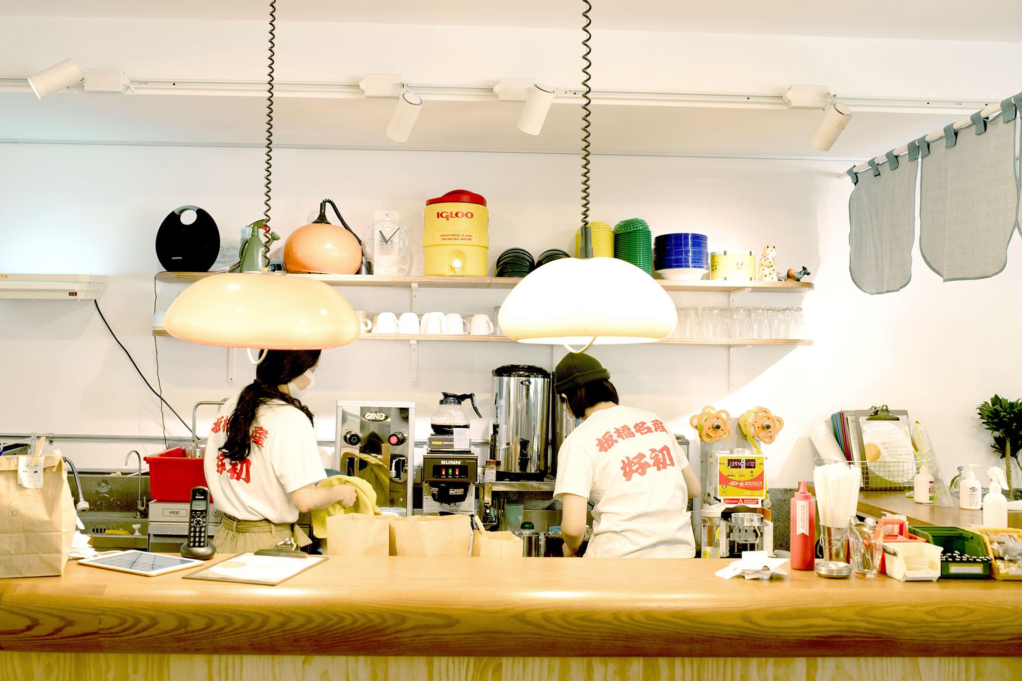 好初早餐中山店