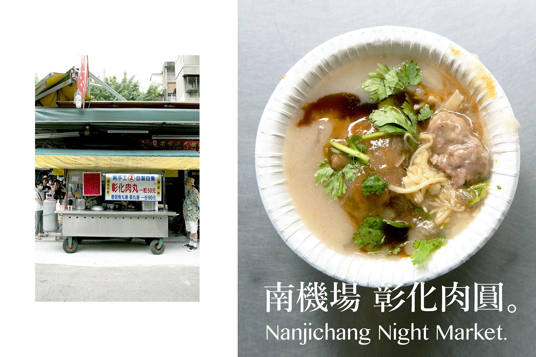 白日裡的夜市,5家古早味美食|南機場夜市