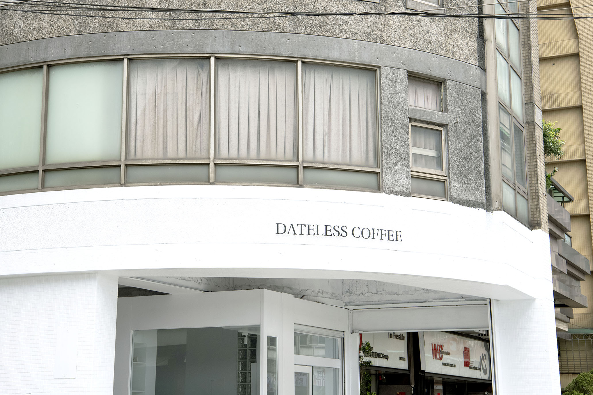 Dateless 咖啡