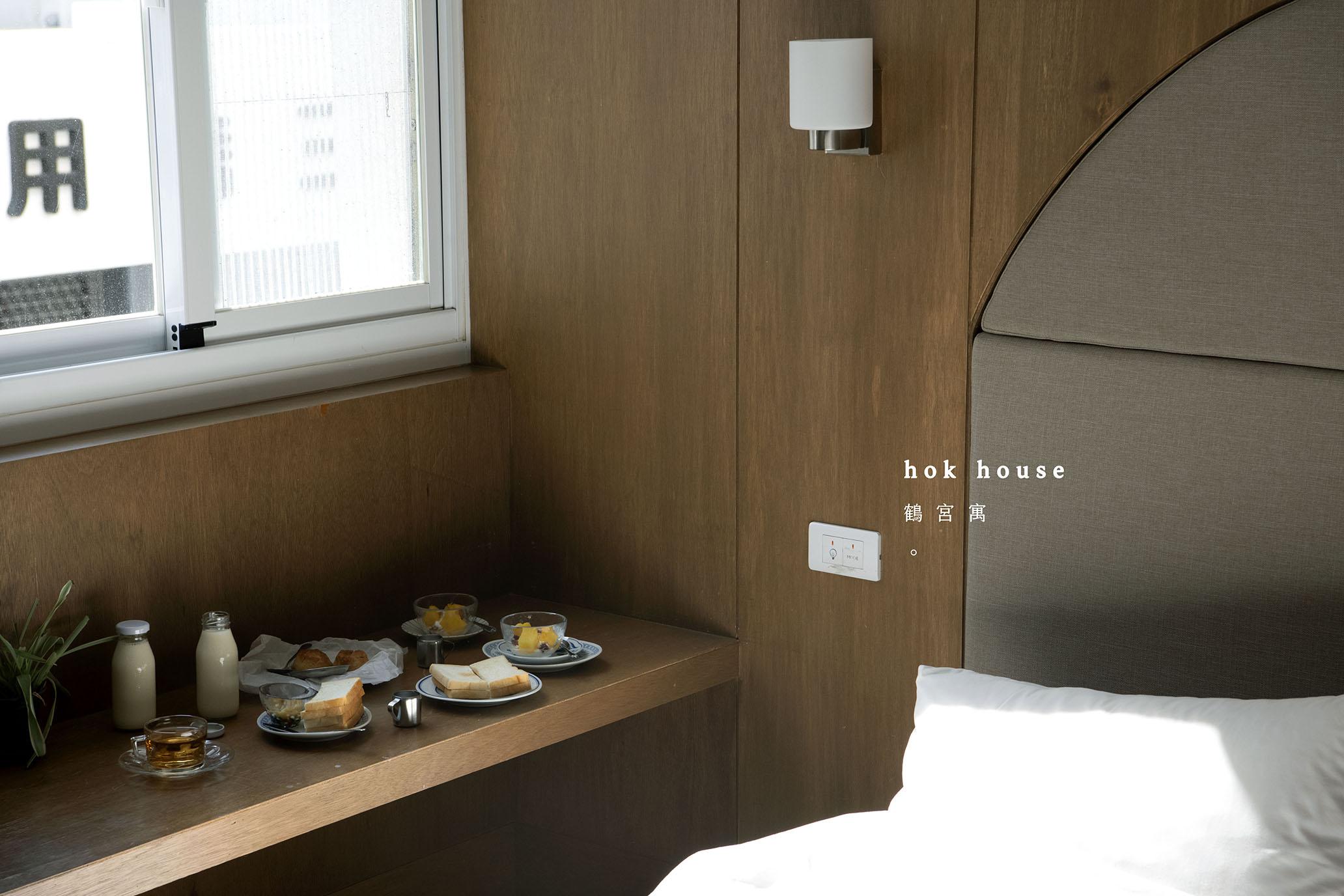 網站近期文章:關於高雄,還有想起常日的人情棲所|鶴宮寓