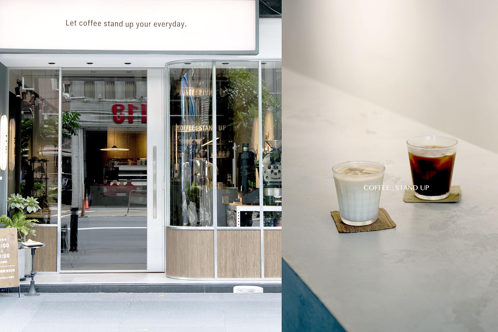 網站近期文章:1+1 是咖啡生活的新選擇|台北 COFFEE : STAND UP 立良