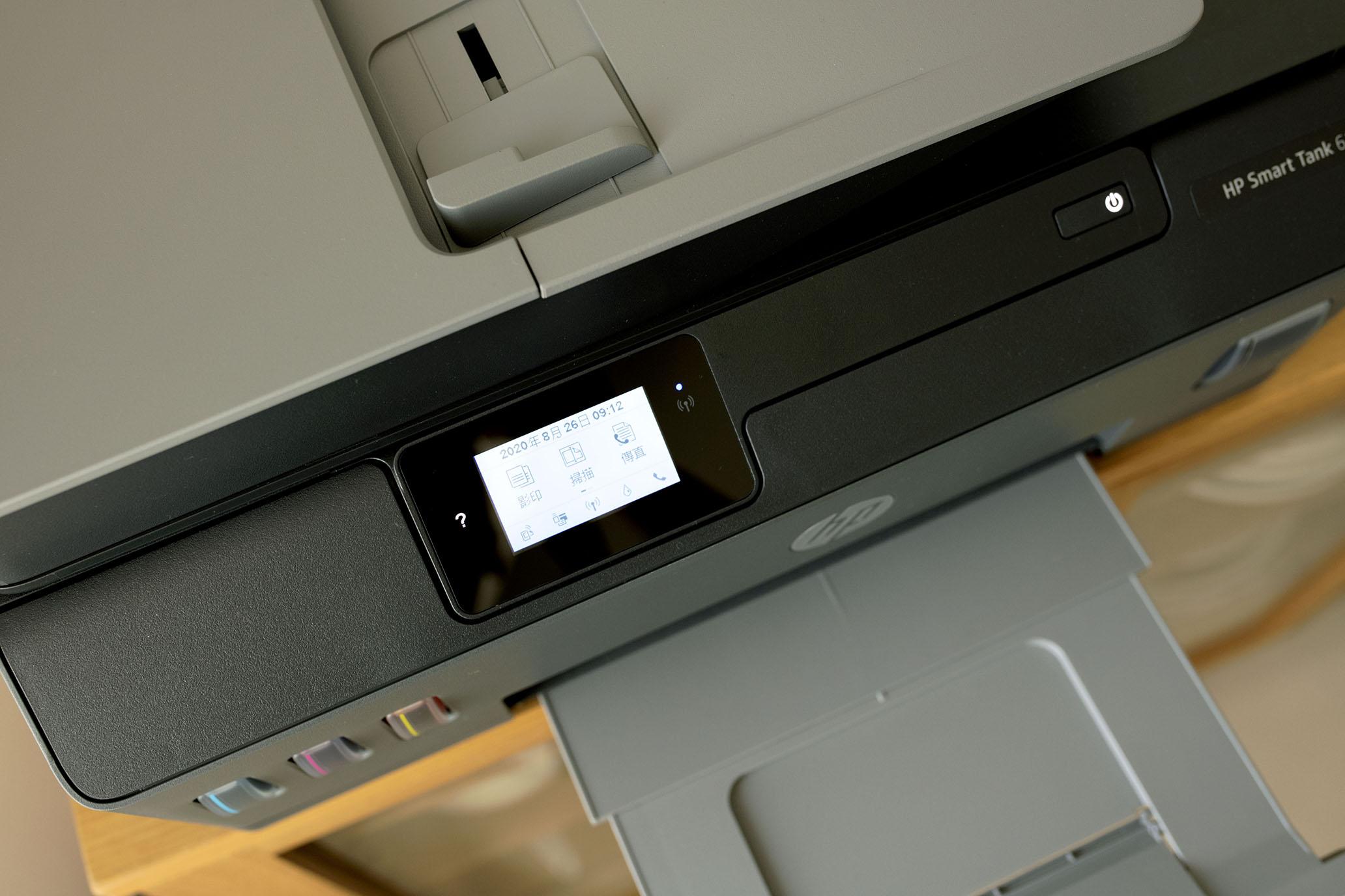 HP 印表機