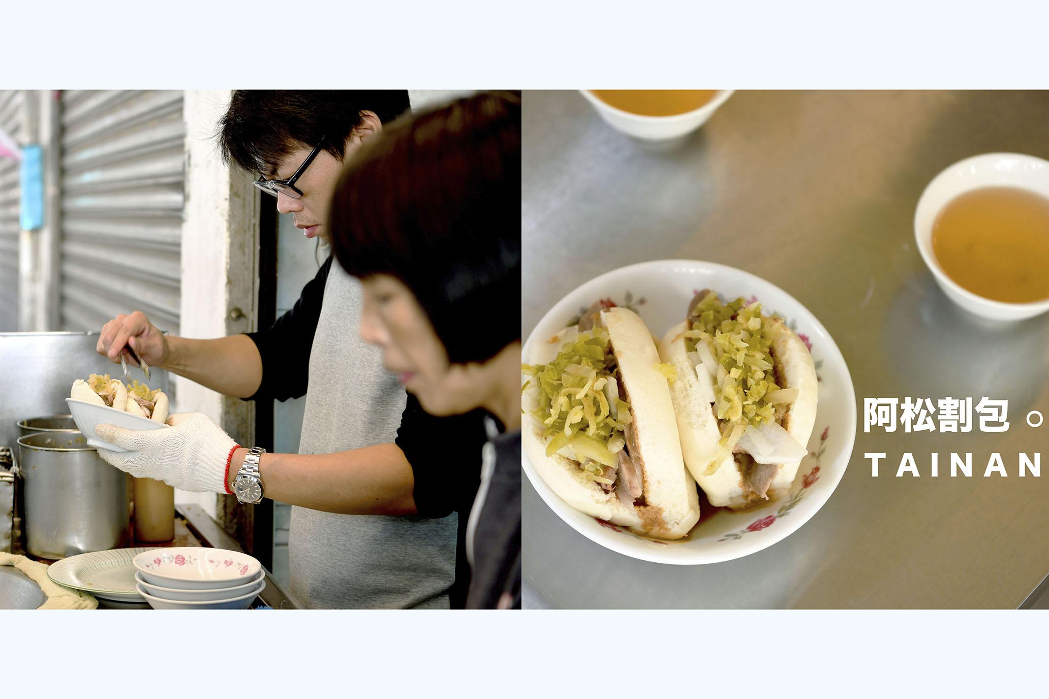 記憶裡的味道,讓我們成了台南的俘虜|5家台南古早味