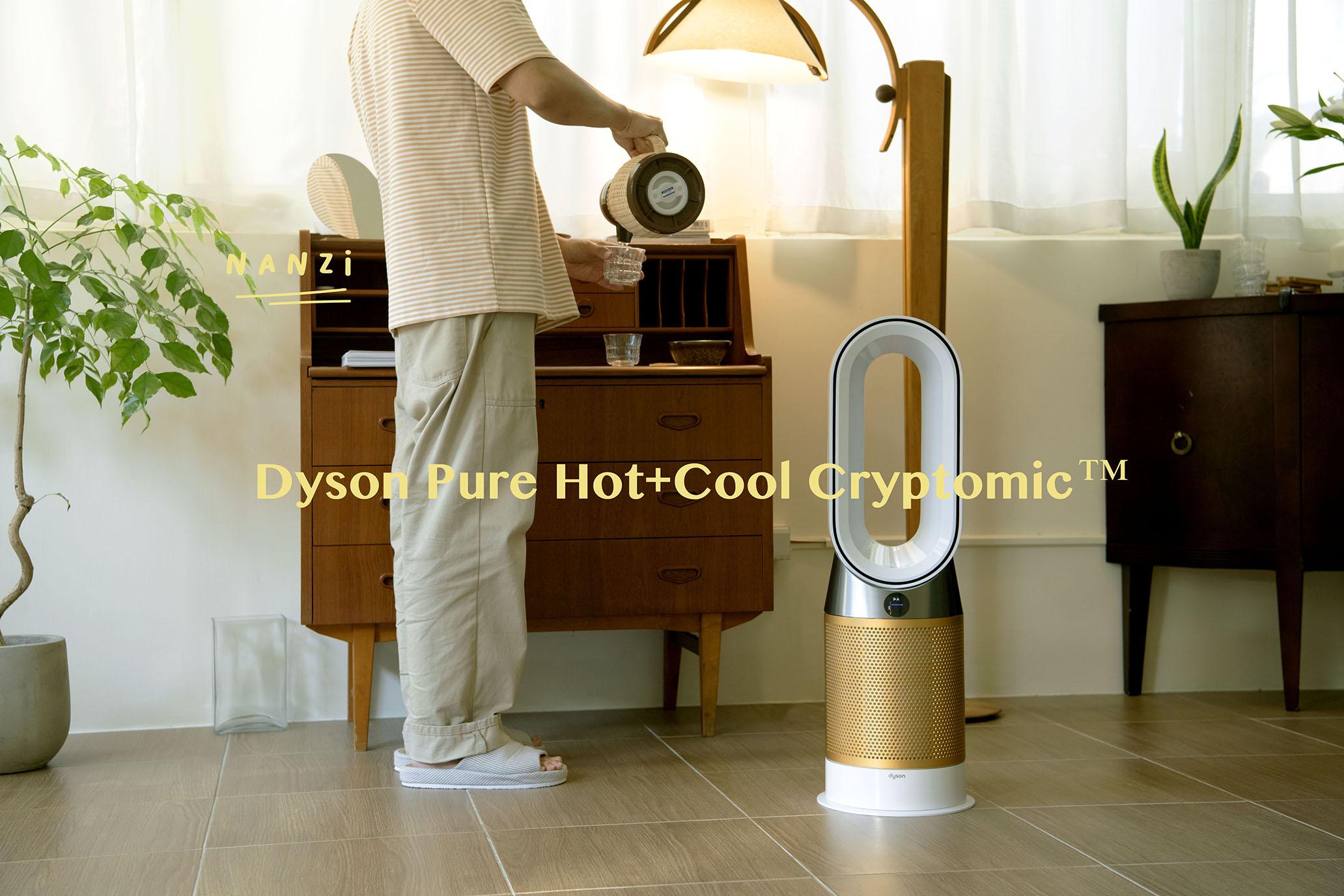 網站近期文章:極簡美化也淨化居家空間|Dyson 三合一涼暖智慧空氣清淨機HP06
