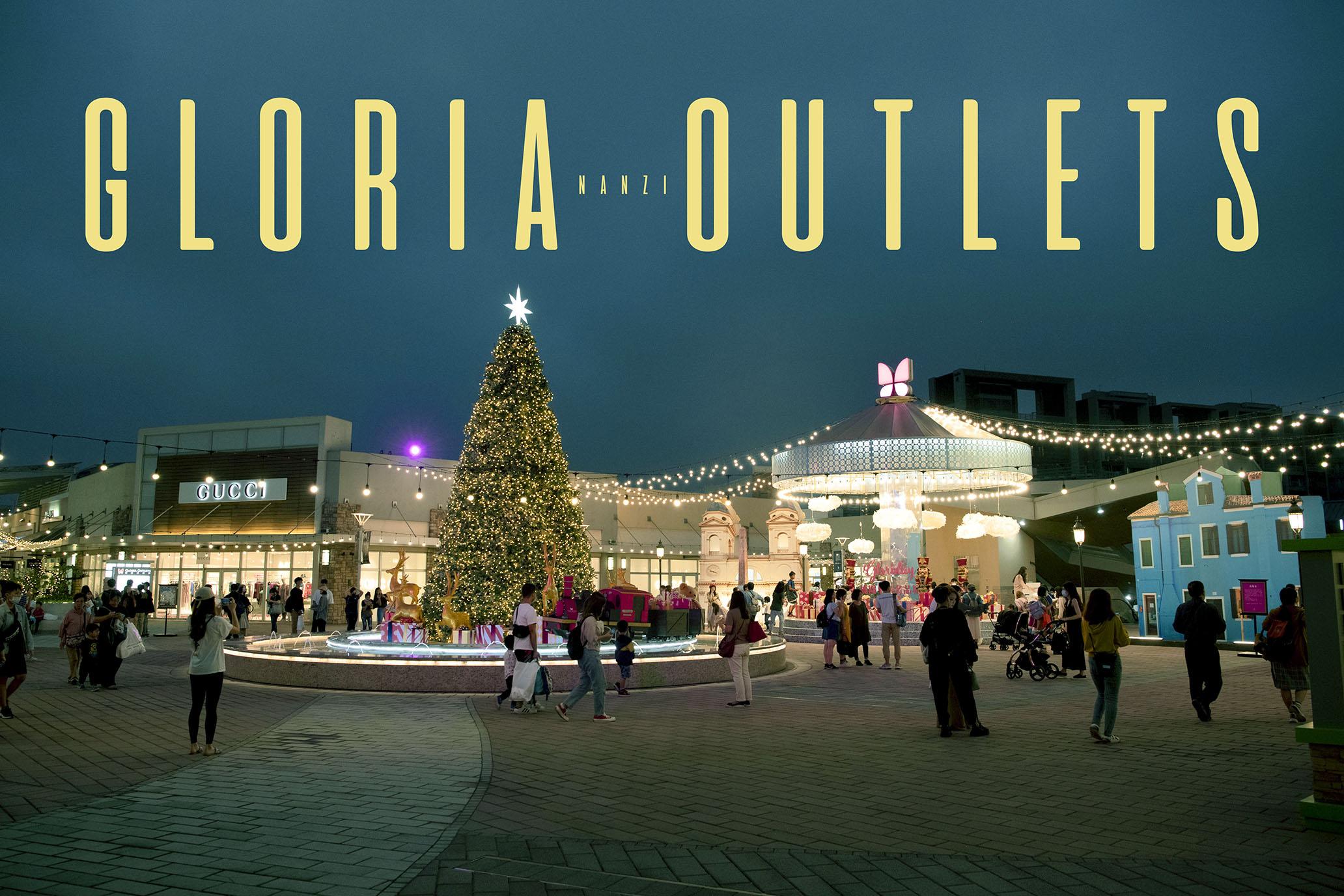 網站近期文章:出發華泰名品城,度過異國風情的耶誕時節。