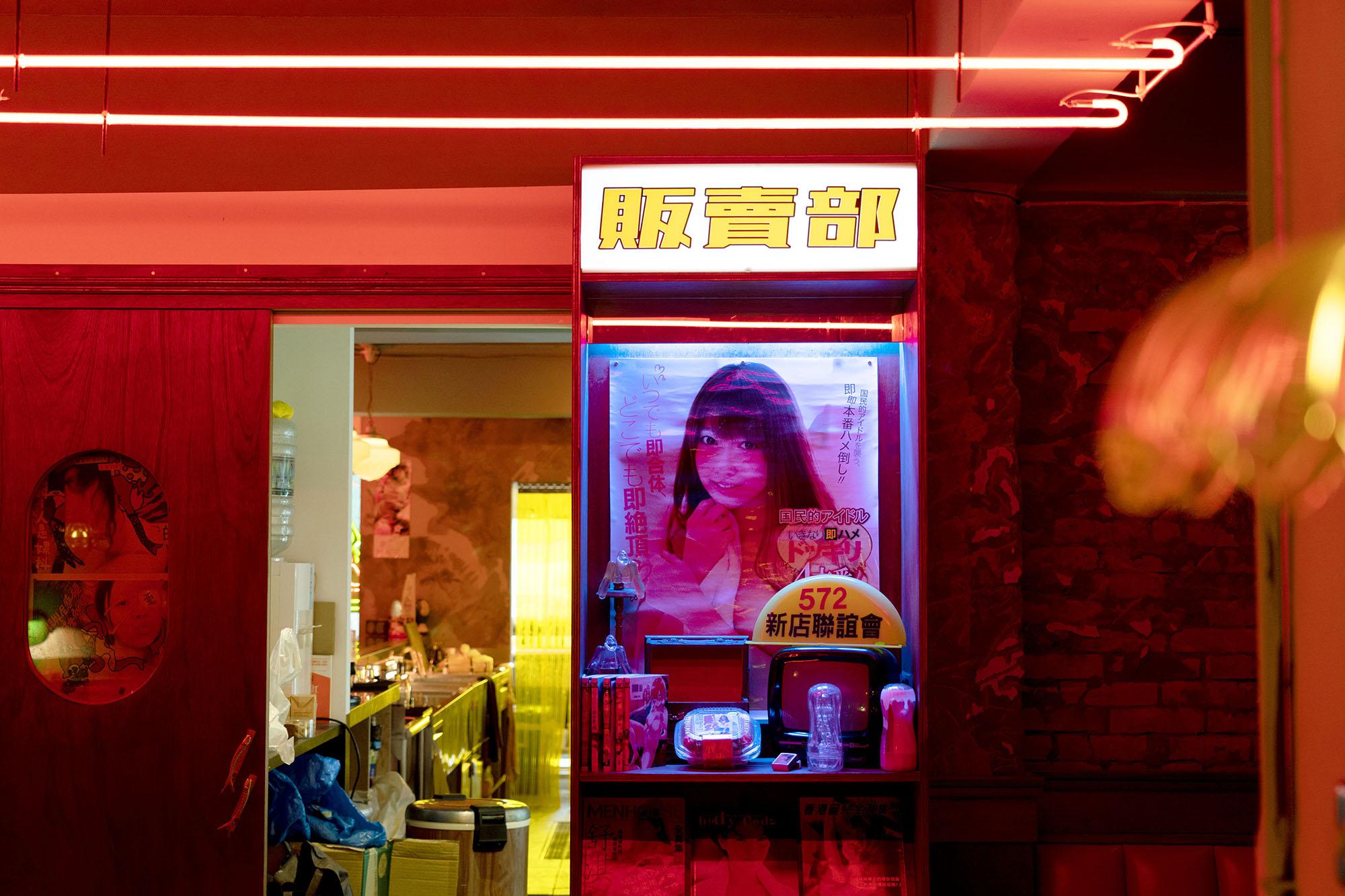 台北純愛小吃部 臉紅心跳的台式餐酒館,今晚愛愛愛不完。