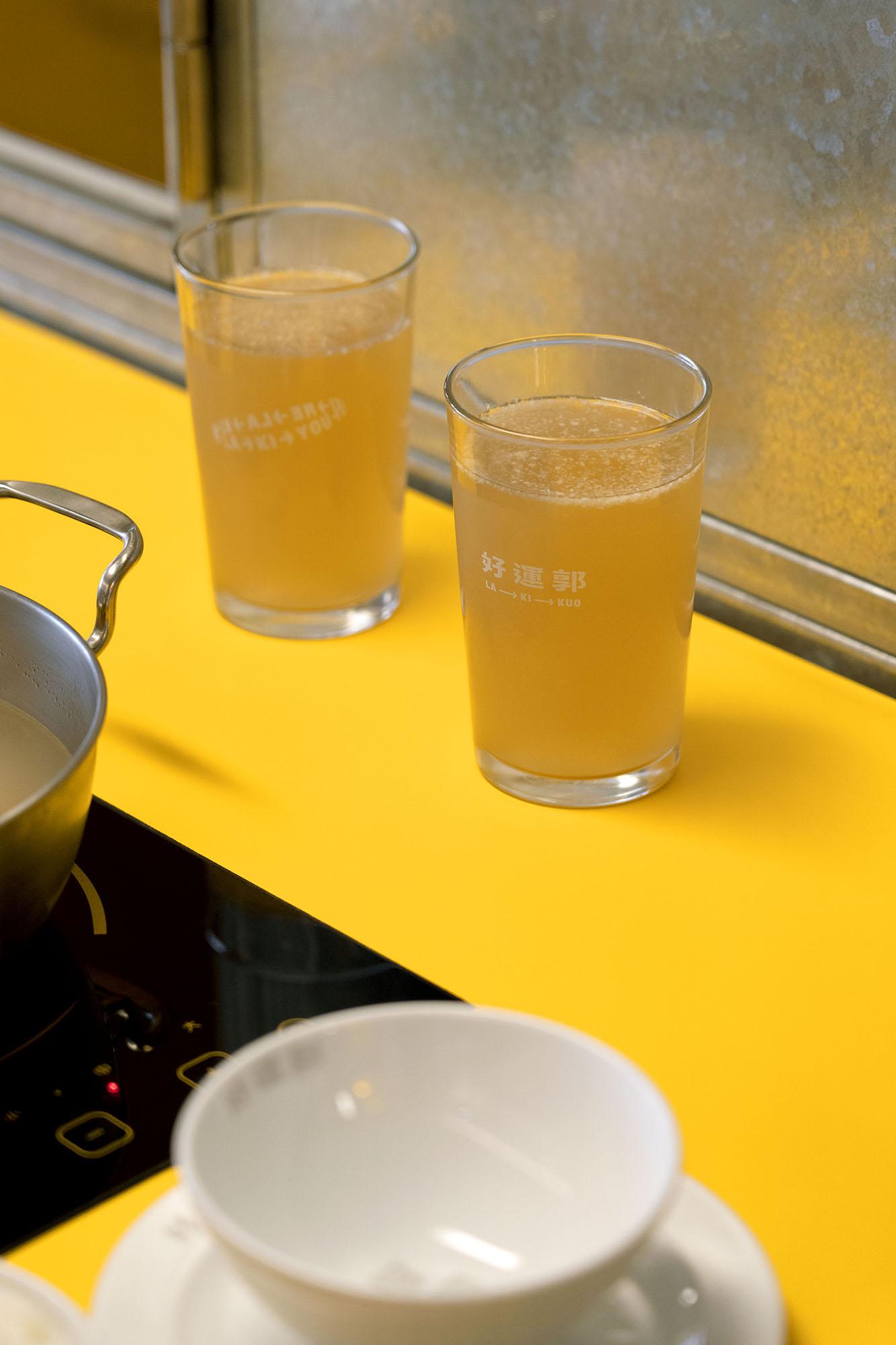 台北好運郭|東區鍋物,讓你試試今日手氣。