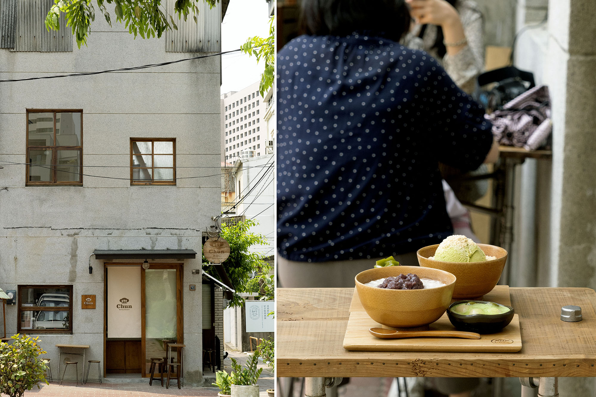 網站近期文章:台南 Chun純薏仁。甜點|療癒入心的台南式甜品。