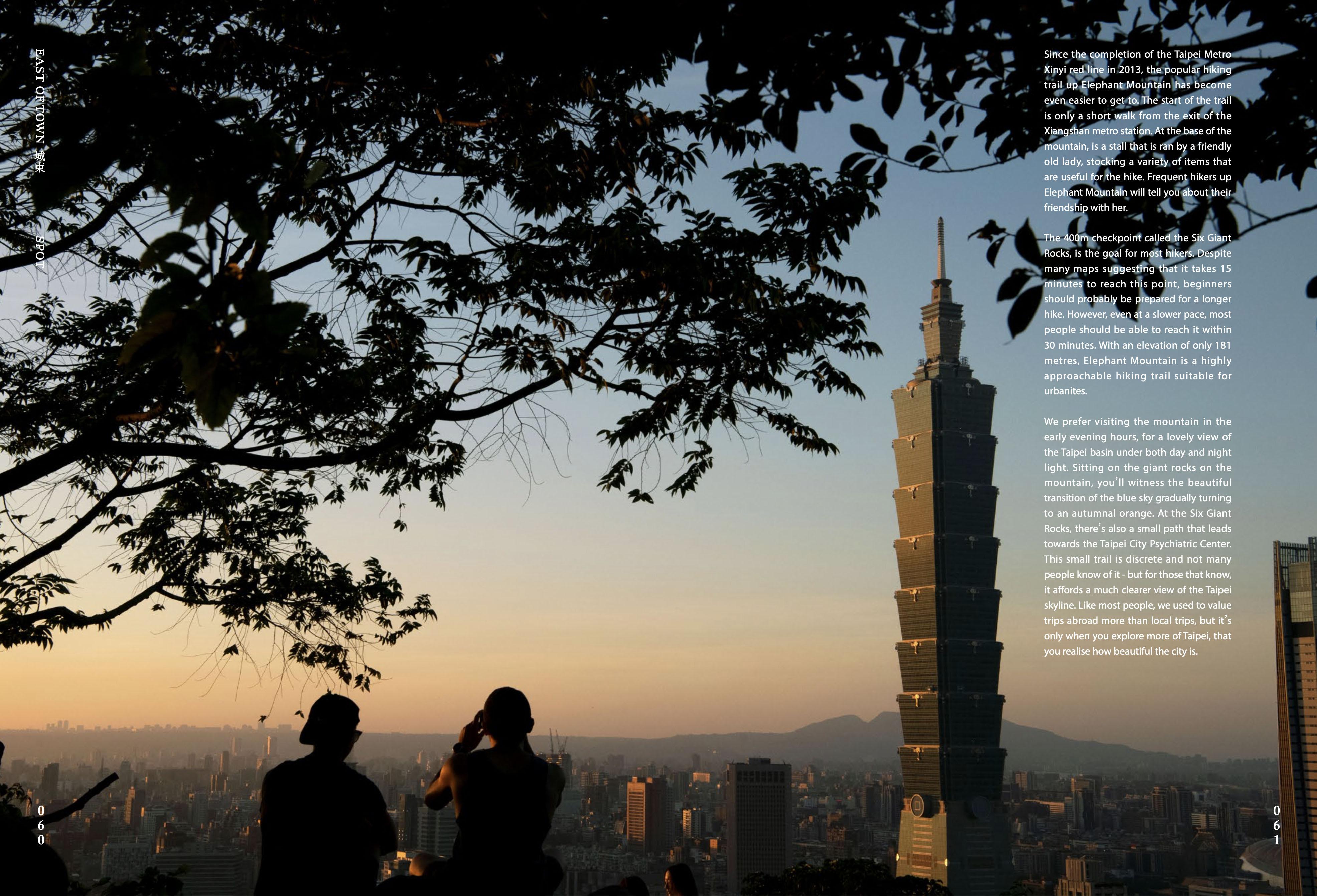 網站近期文章:《台北多謝(to-siā)》中英雙語|象山