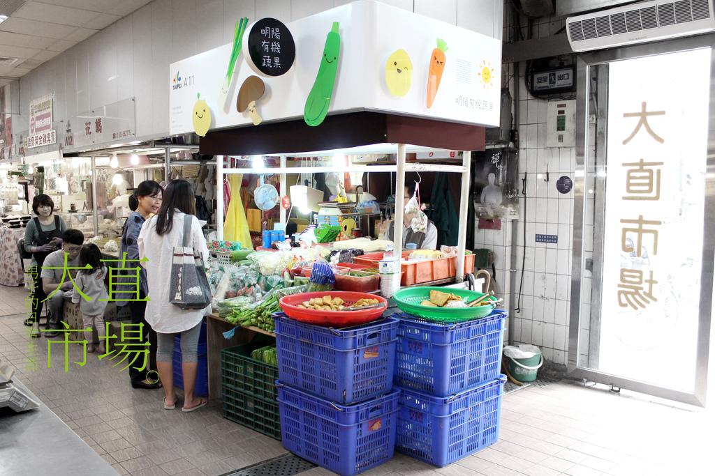 【男子設計吧】大直市場,台灣的傳統市場很不一樣,在地舊招牌也走濃濃文創風。永真急制/ IF OFFICE/林韋達/城市設計 @MENS 30S LIFE