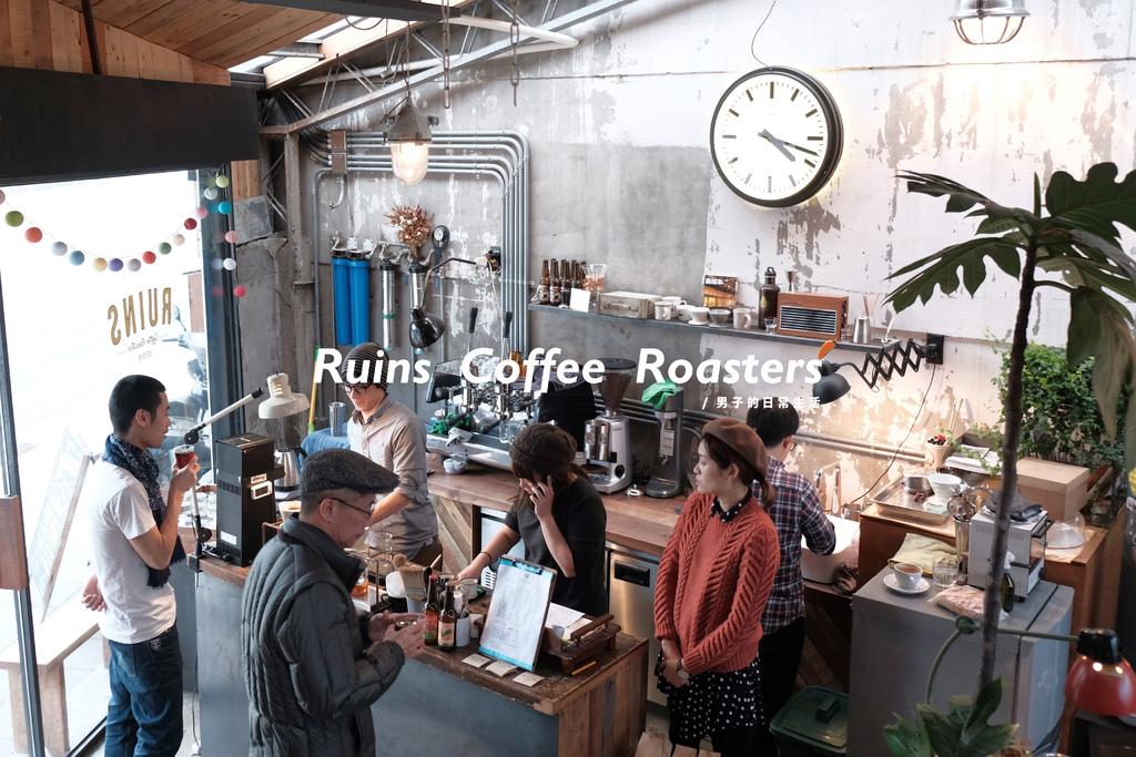 Ruins Coffee Roasters 台北木柵小廢墟咖啡,因分享而凝聚的咖啡香。文山區美食【男子的日常生活】 @MENS 30S LIFE