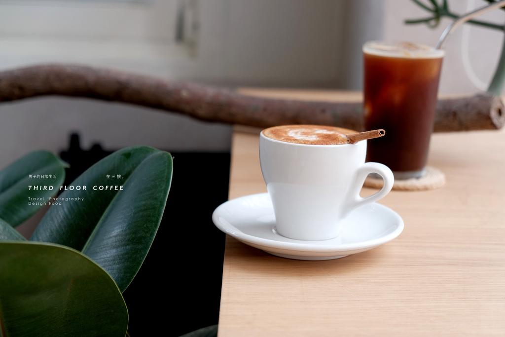 在三樓,找一份台北難得的放鬆與放空,與咖啡甜食陽光為伍。南京復興站【男子的日常生活】 @MENS 30S LIFE