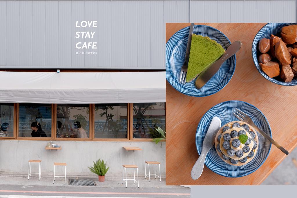 樂居咖啡 員林彰化,路邊窗口咖啡館裡吃滷味,再與久違的咖啡甜點碰面。【男子的日常生活】 @MENS 30S LIFE