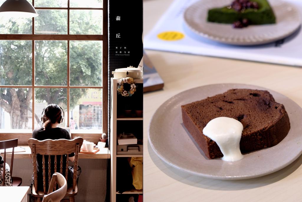 森丘Afternoon Tease,向光咖啡館:甜點、咖啡、書、音樂 、陽光,四時二刻的午後甜點閱讀。台北天母美食/不限時/士林甜點【男子的日常生活】 @MENS 30S LIFE
